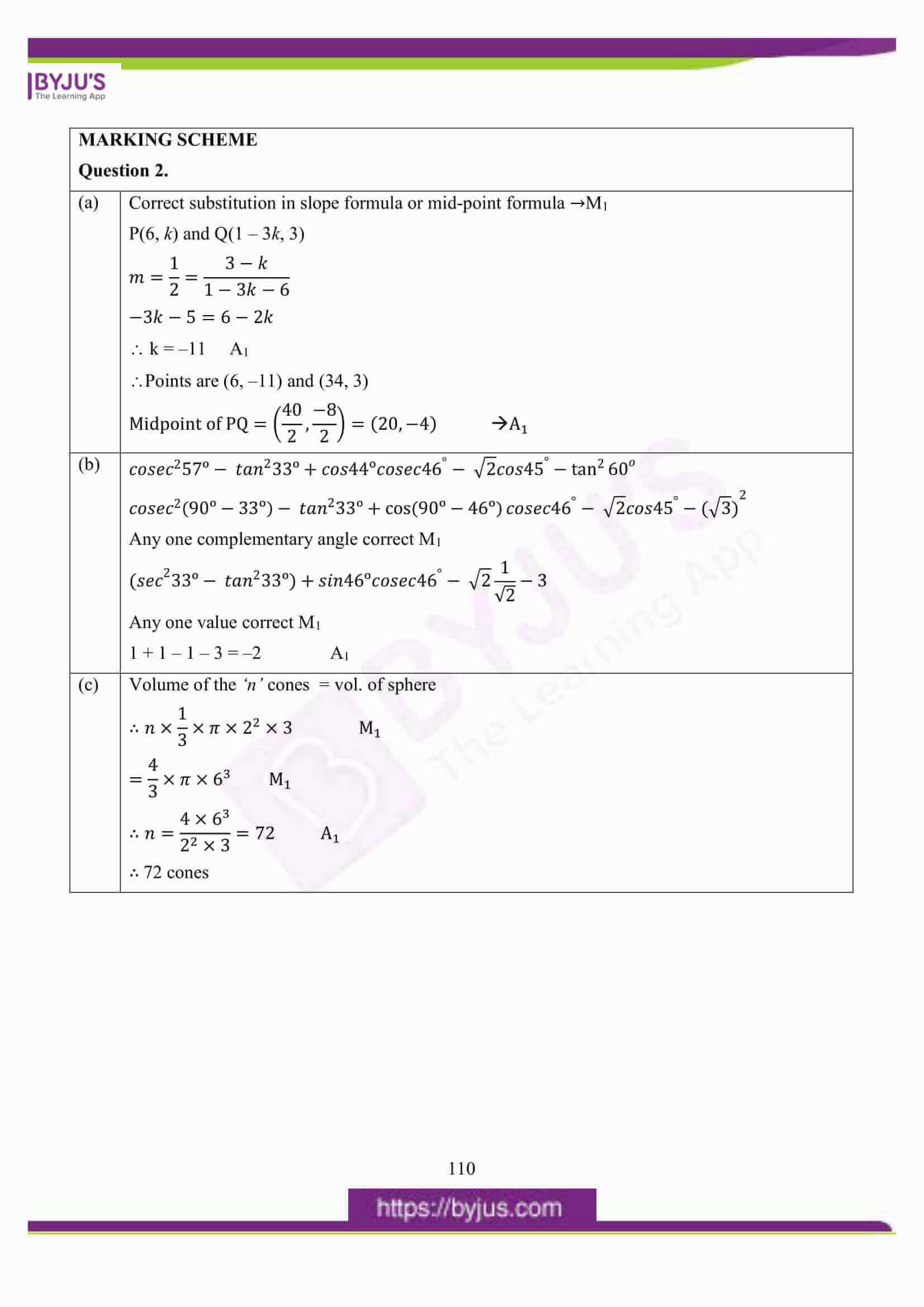 icse class 10 maths question paper solution 2016 04