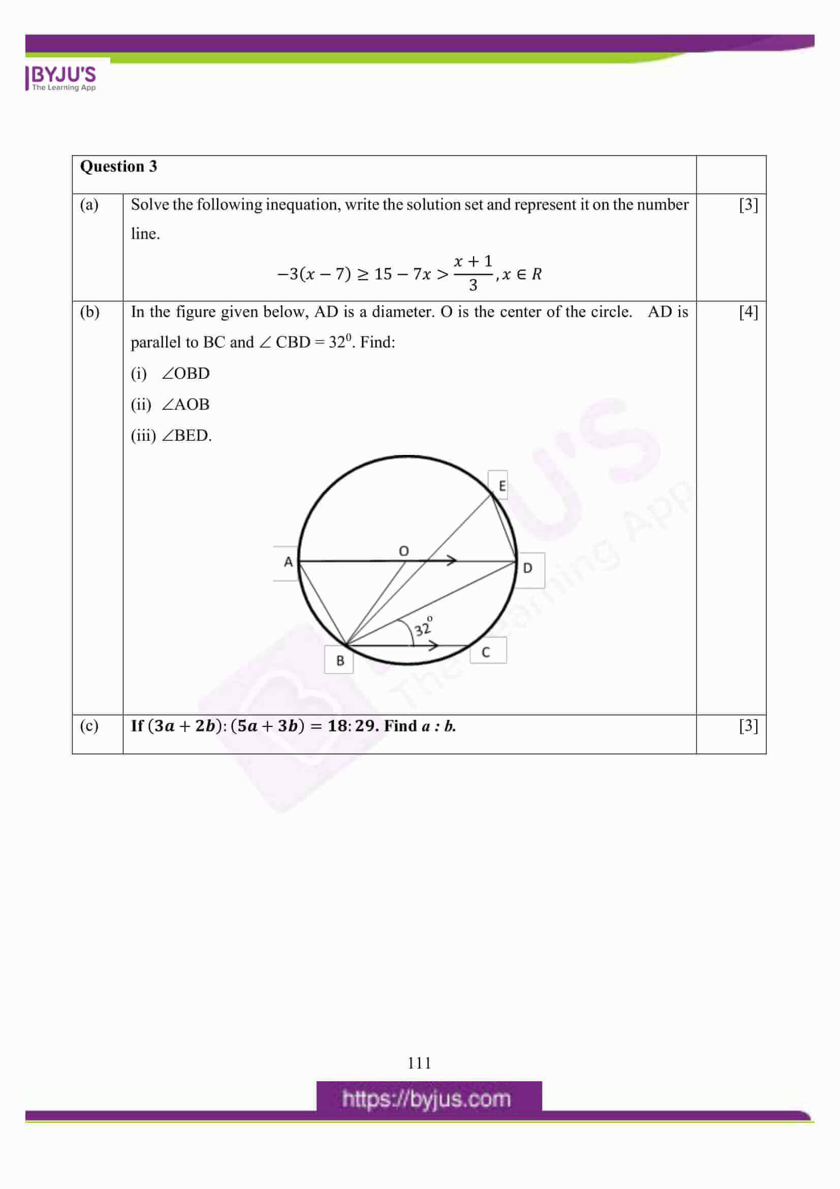 icse class 10 maths question paper solution 2016 05