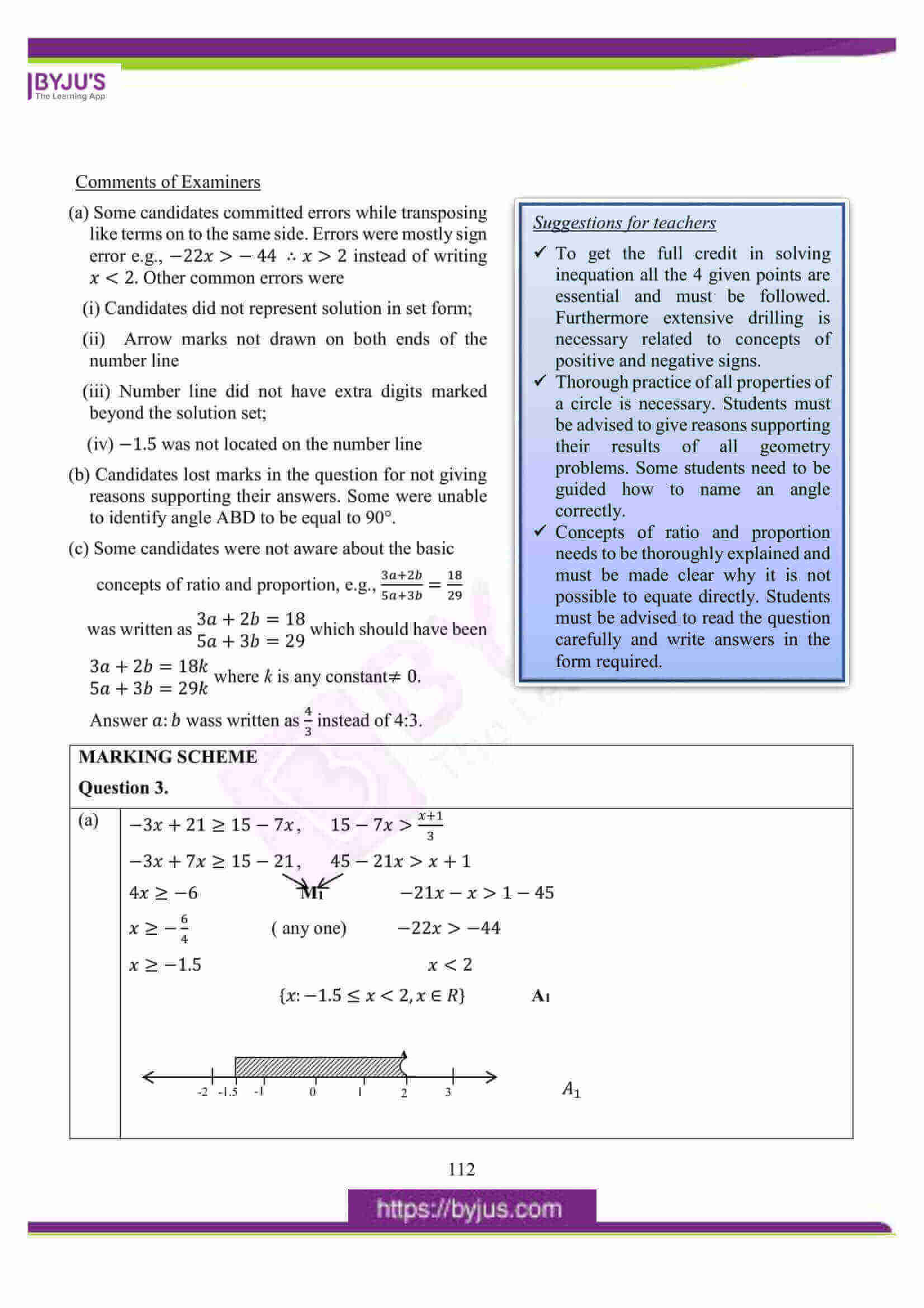 icse class 10 maths question paper solution 2016 06