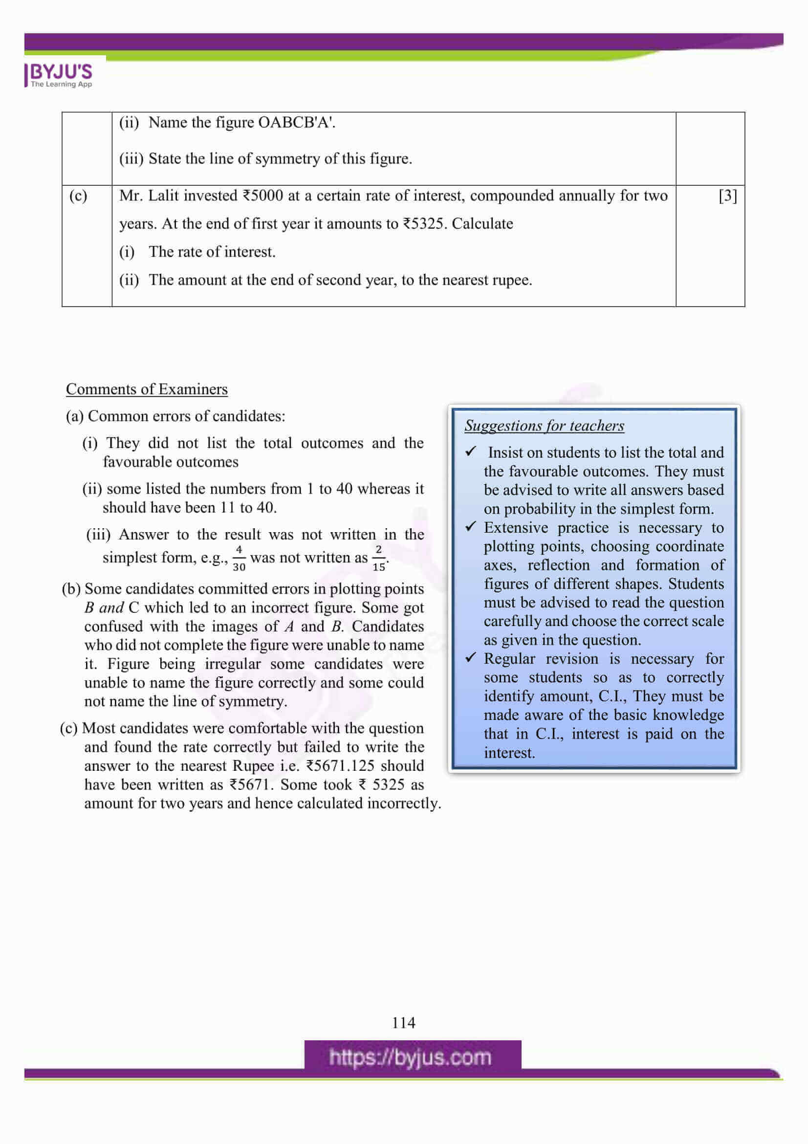 icse class 10 maths question paper solution 2016 08