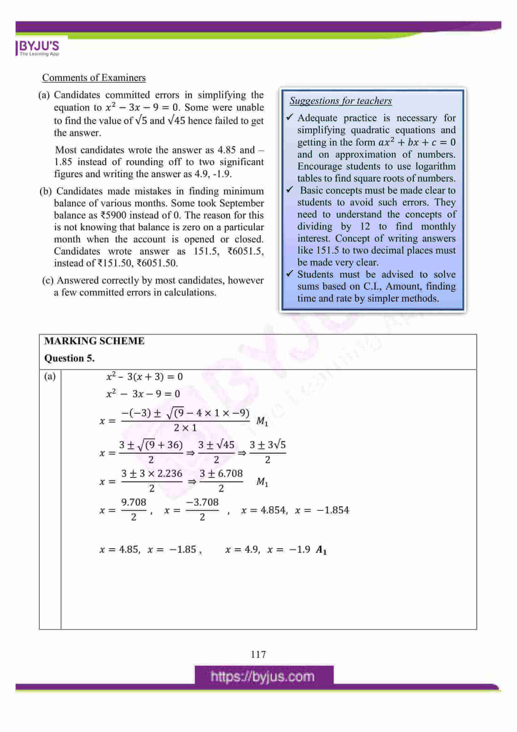 icse class 10 maths question paper solution 2016 11