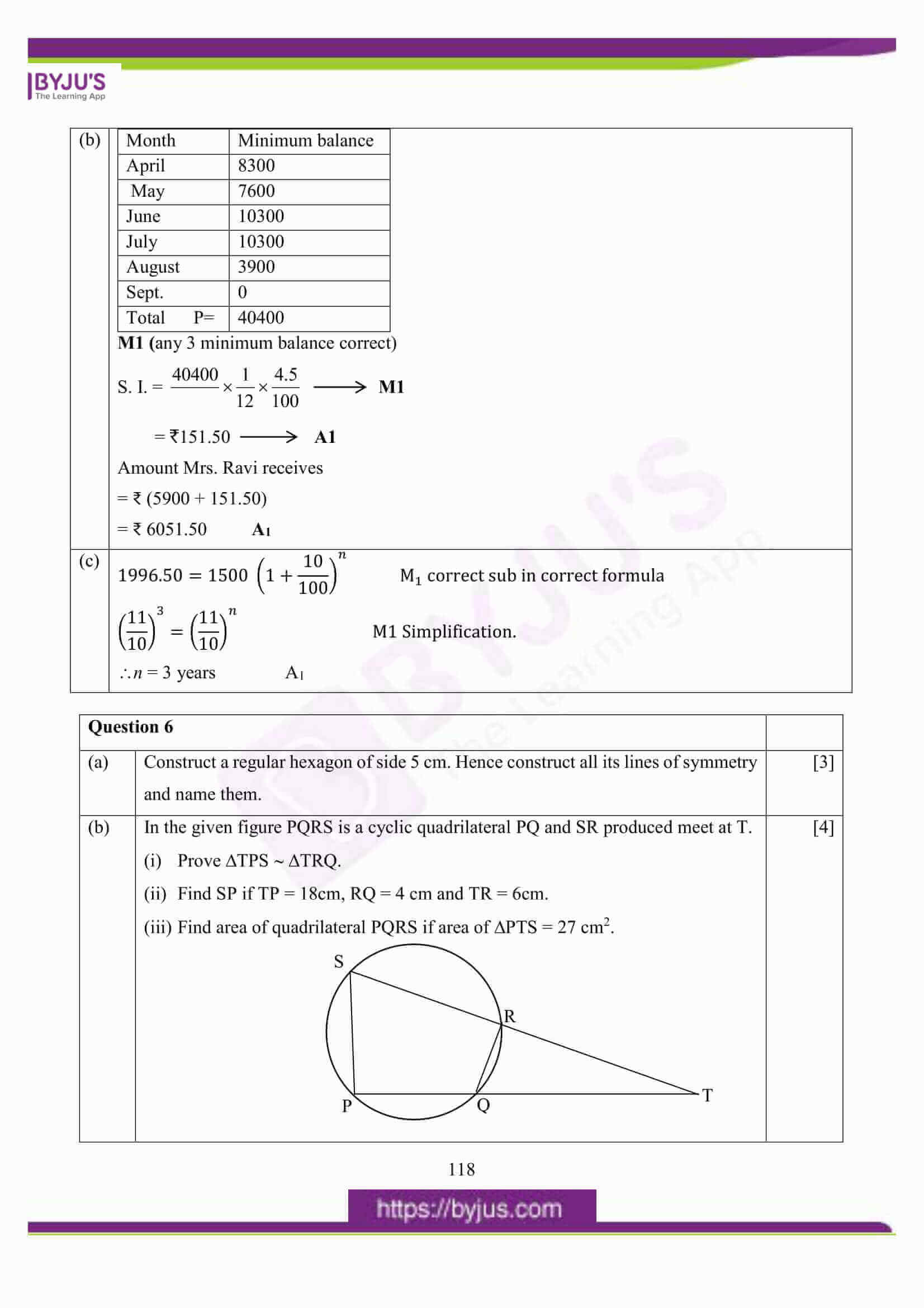 icse class 10 maths question paper solution 2016 12