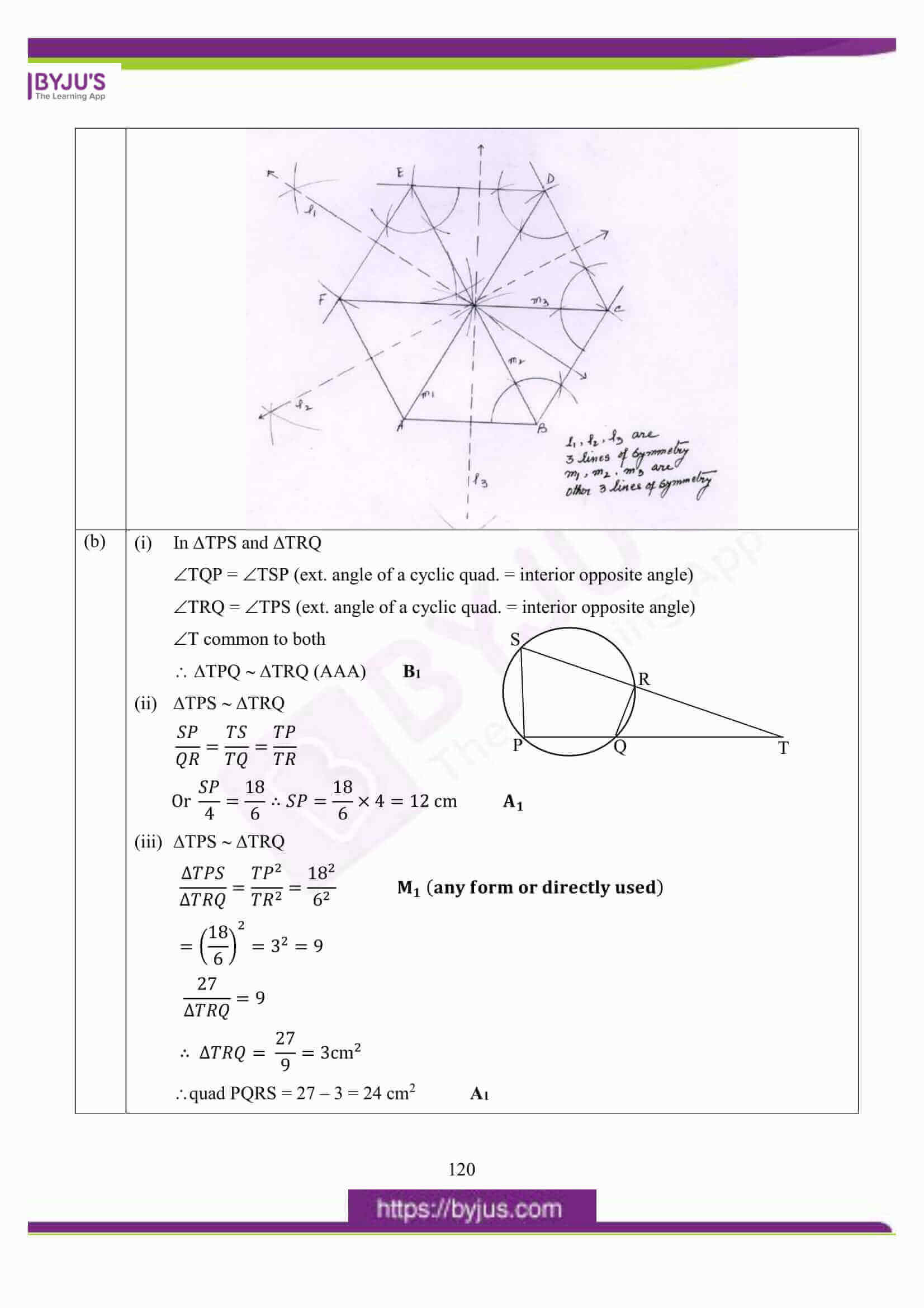icse class 10 maths question paper solution 2016 14