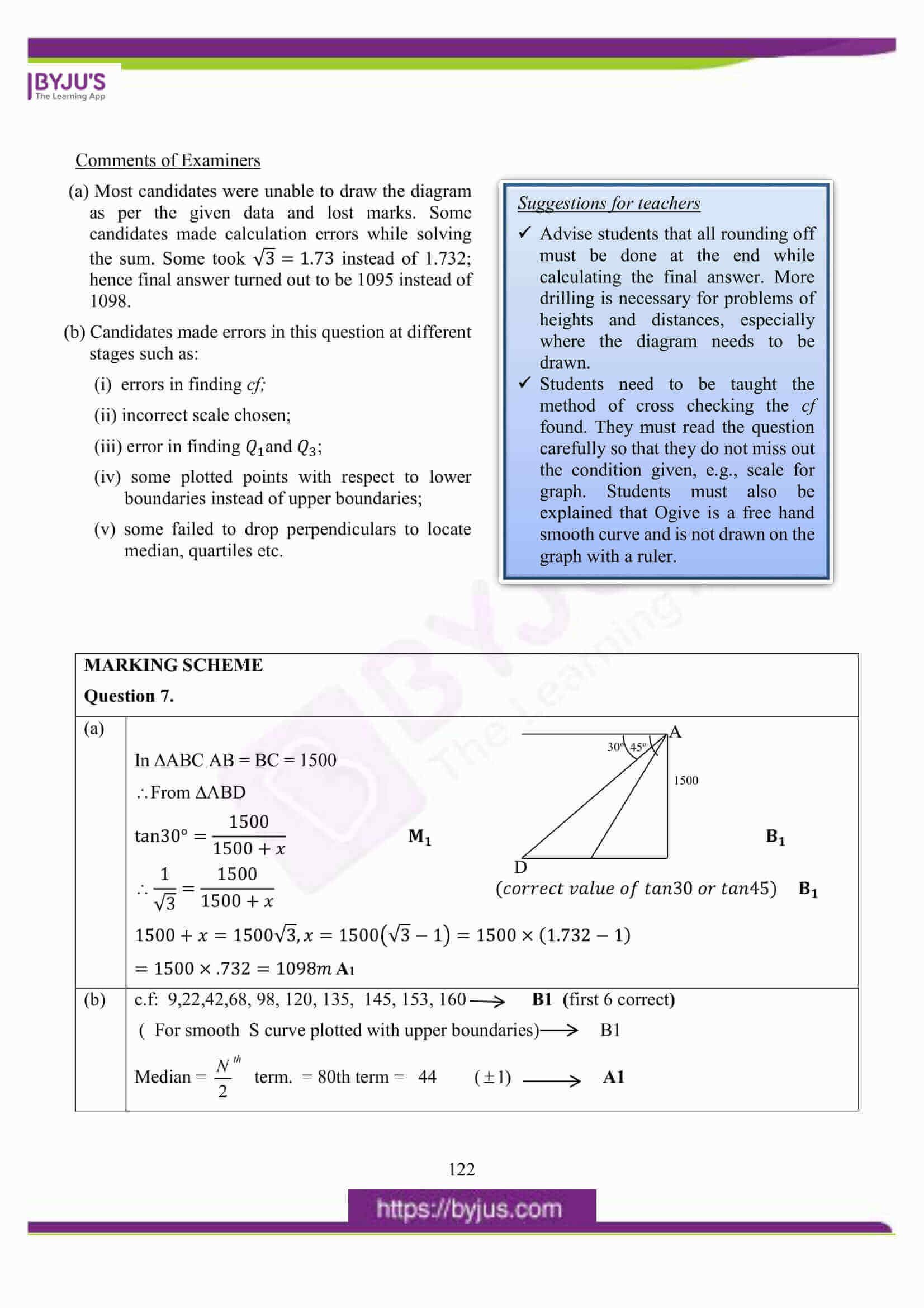 icse class 10 maths question paper solution 2016 16