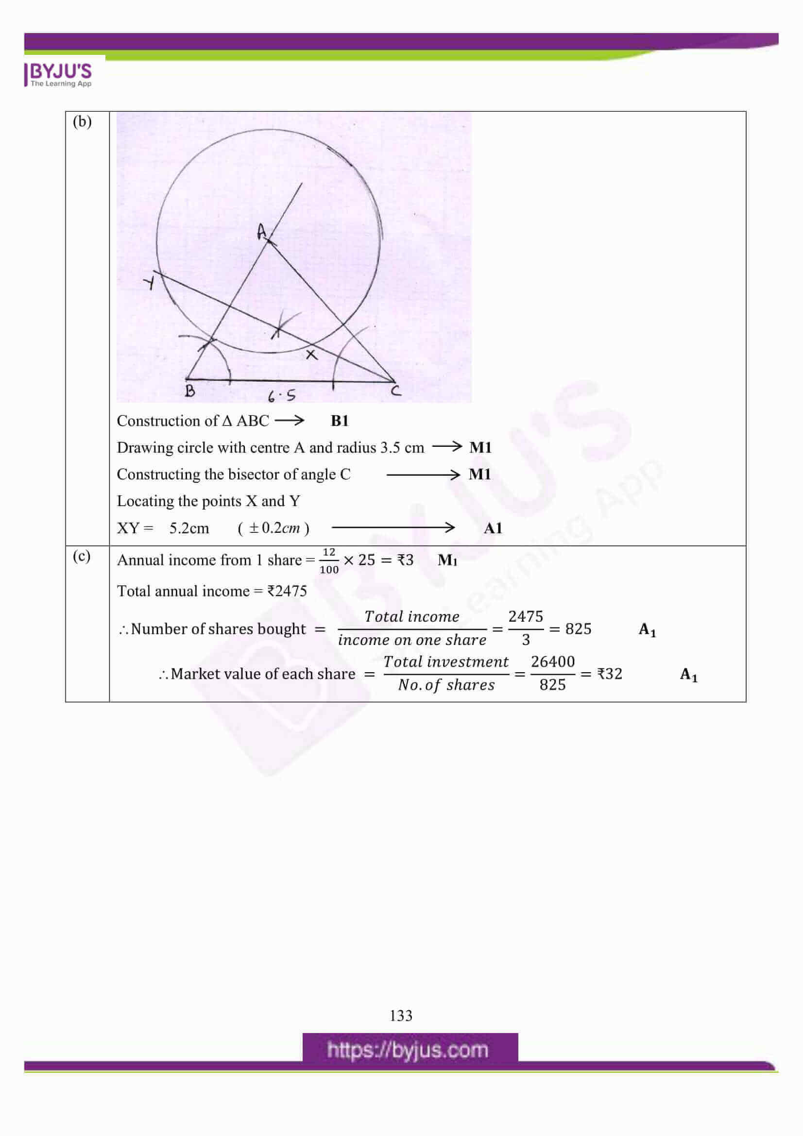 icse class 10 maths question paper solution 2016 27