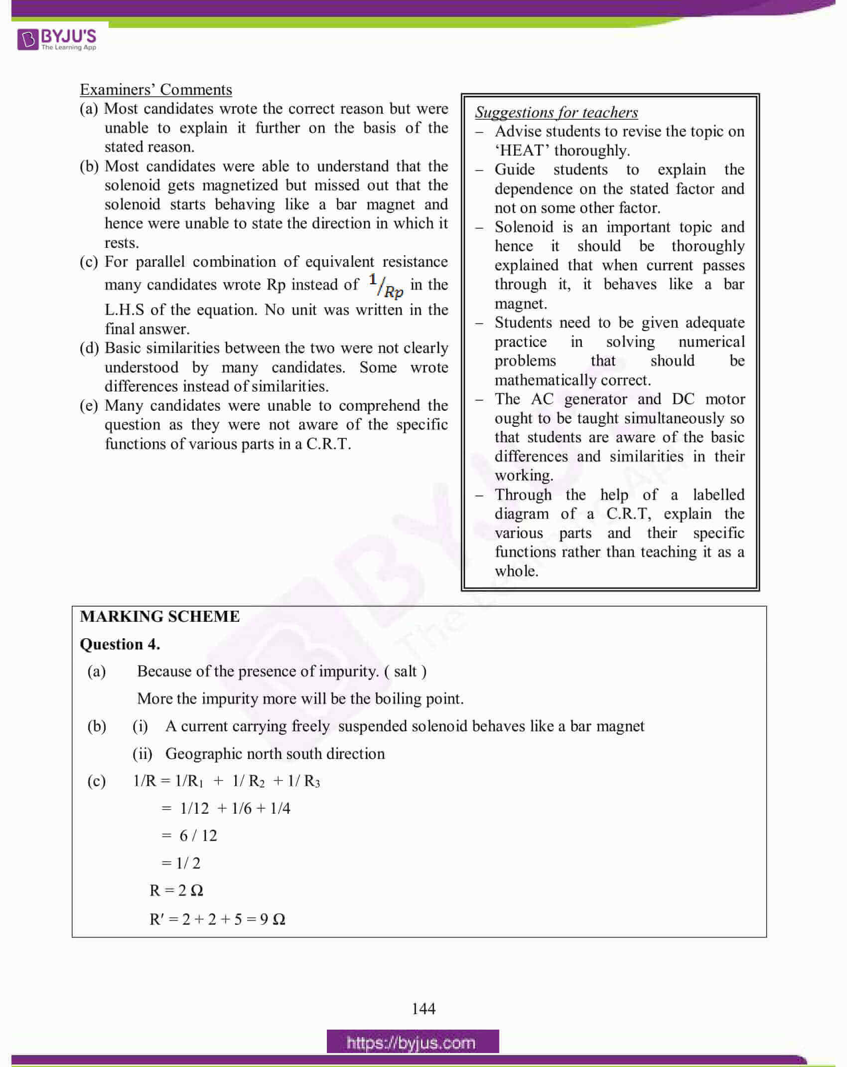icse class 10 physics question paper solution 2015 07