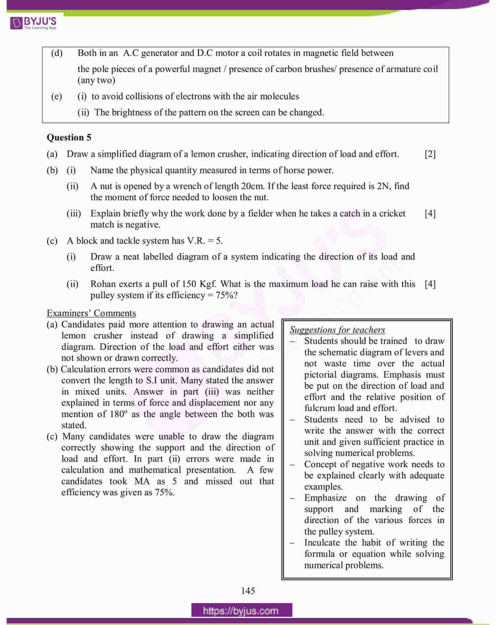 icse class 10 physics question paper solution 2015 08