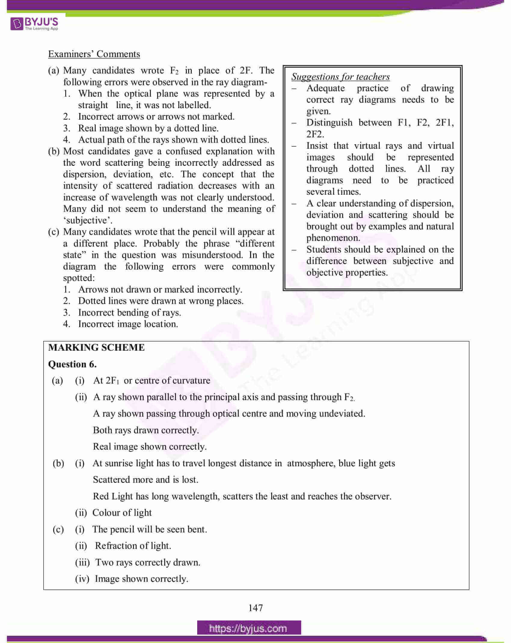 icse class 10 physics question paper solution 2015 10