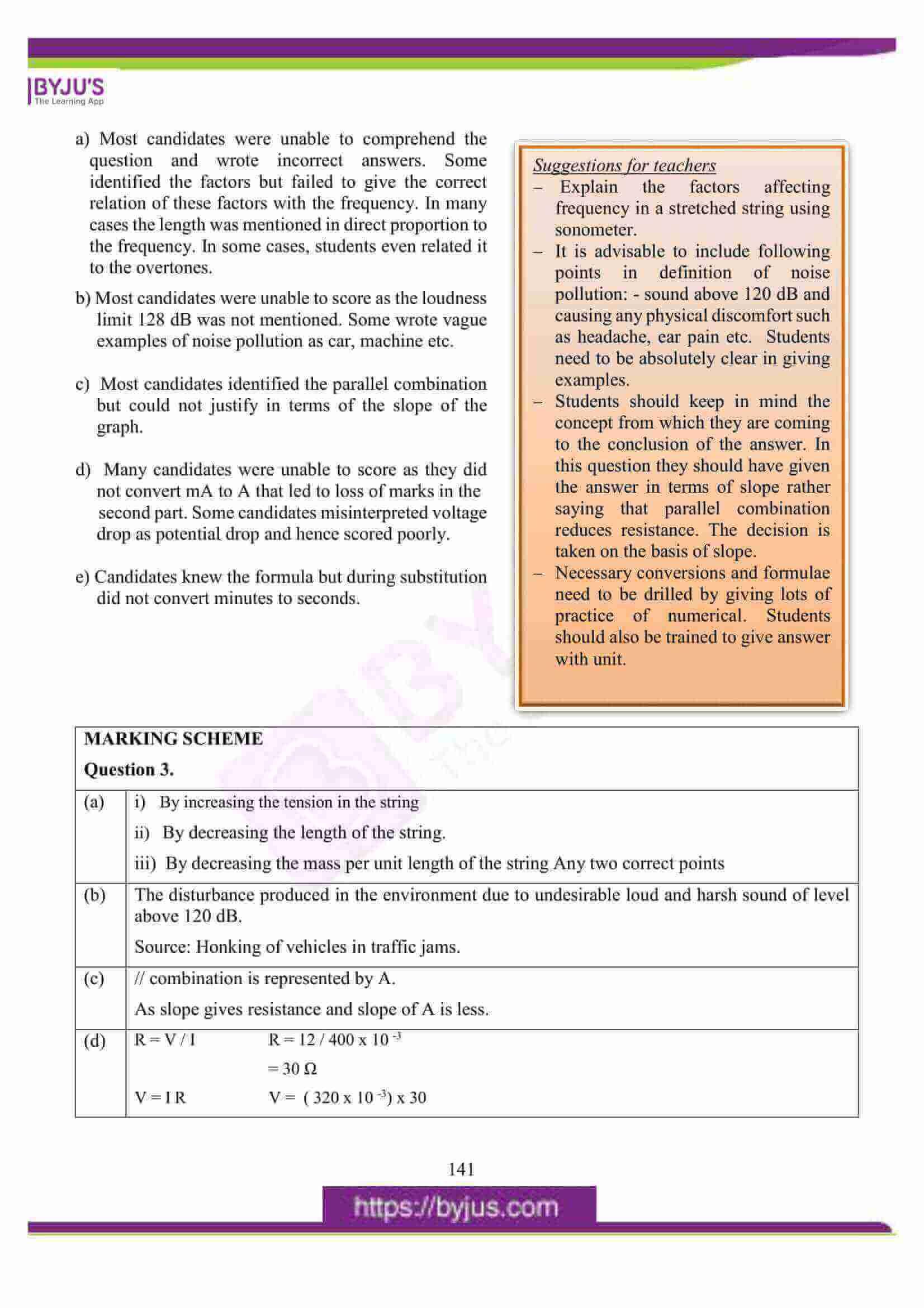 icse class 10 physics question paper solution 2016 06
