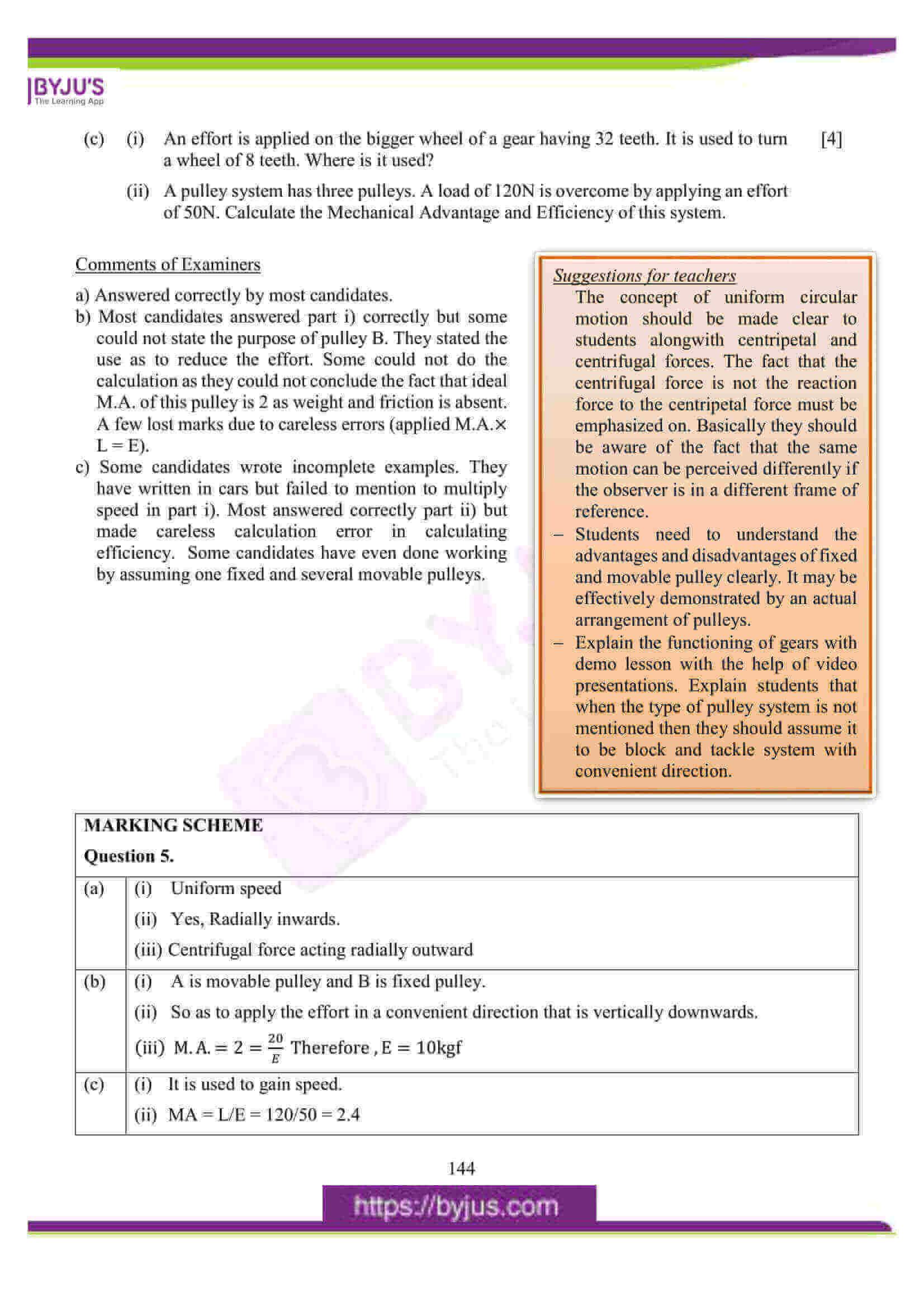 icse class 10 physics question paper solution 2016 09