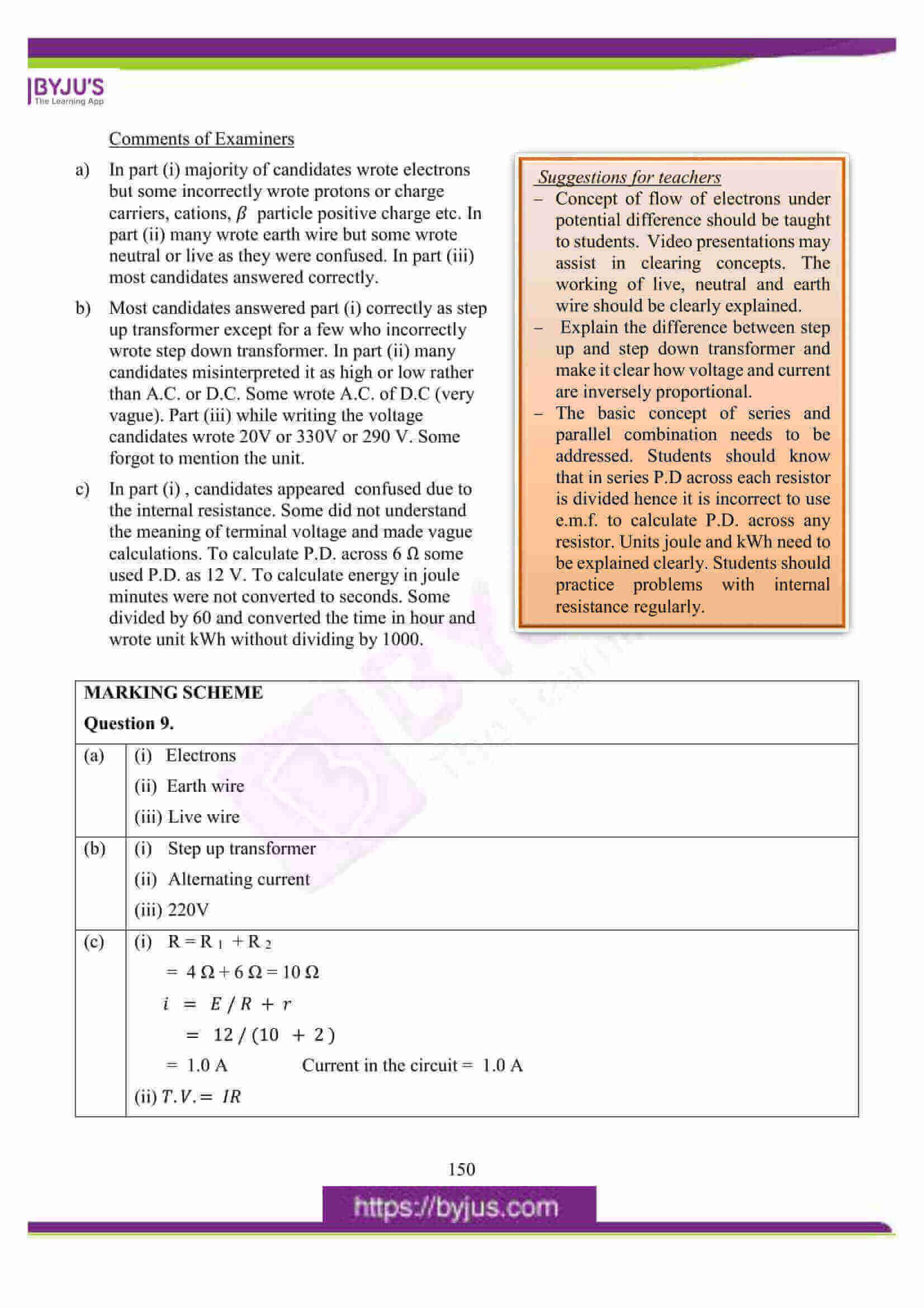 icse class 10 physics question paper solution 2016 15