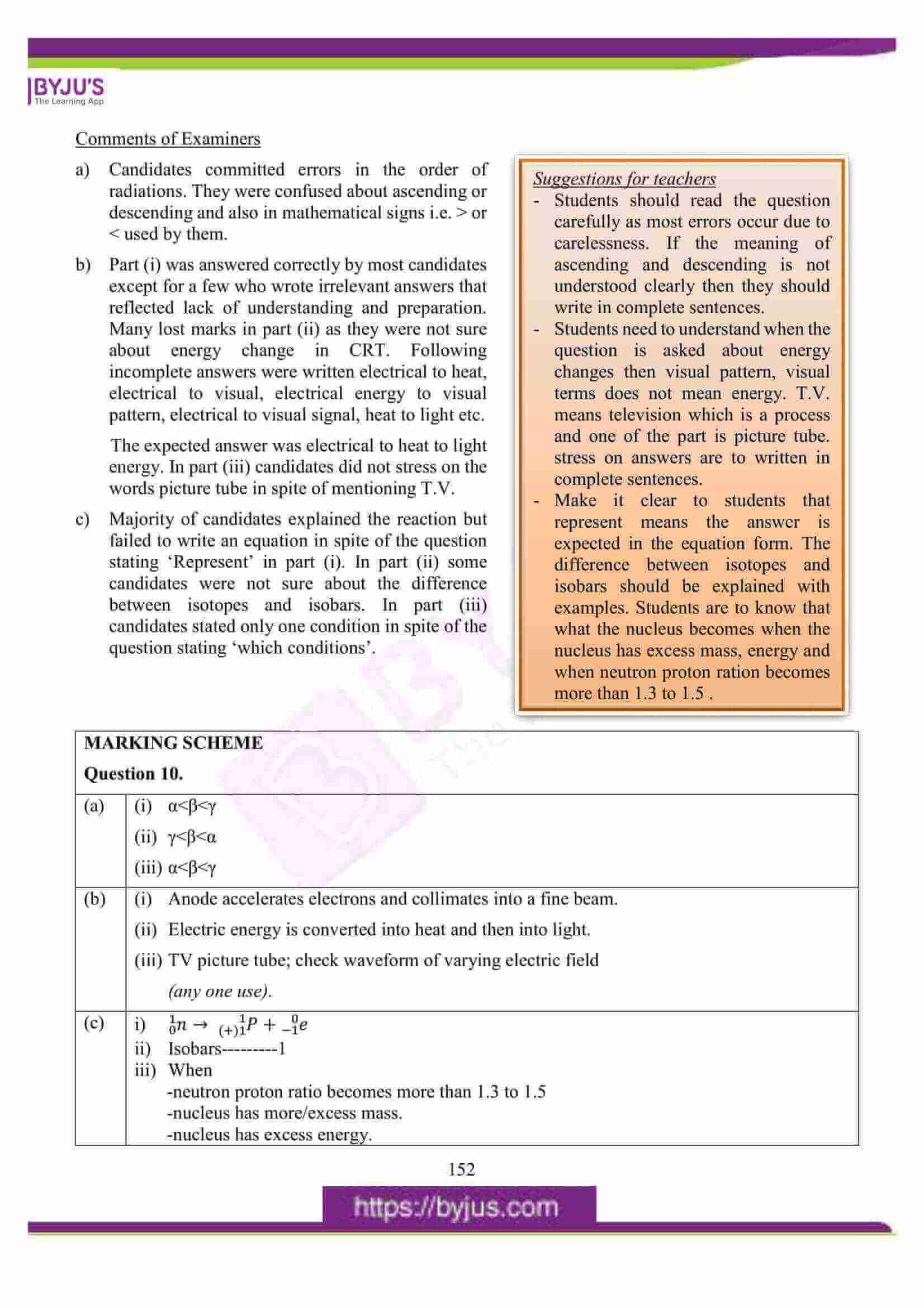 icse class 10 physics question paper solution 2016 17