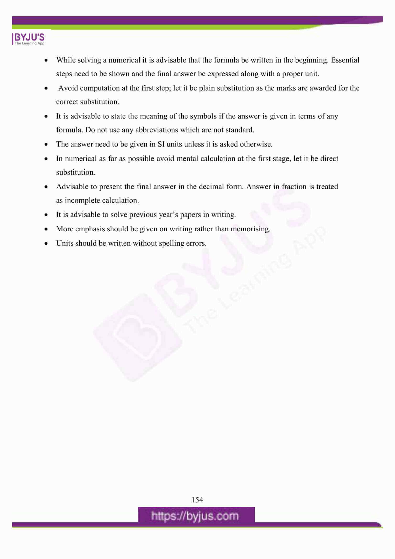 icse class 10 physics question paper solution 2016 19