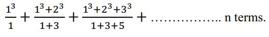 ICSE class 11 maths 2019 SP Q 13(b)