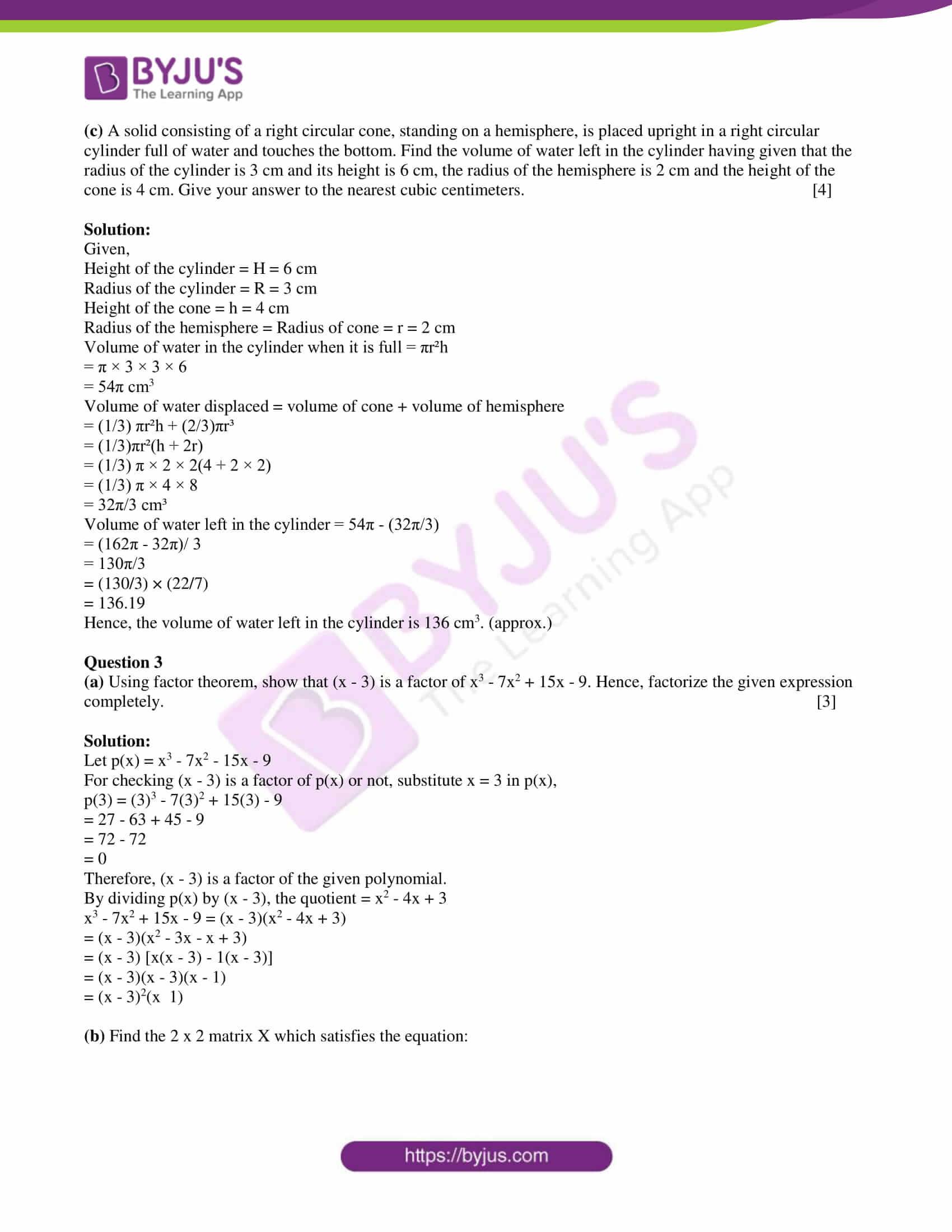 icse mock sample solutions paper 2 03