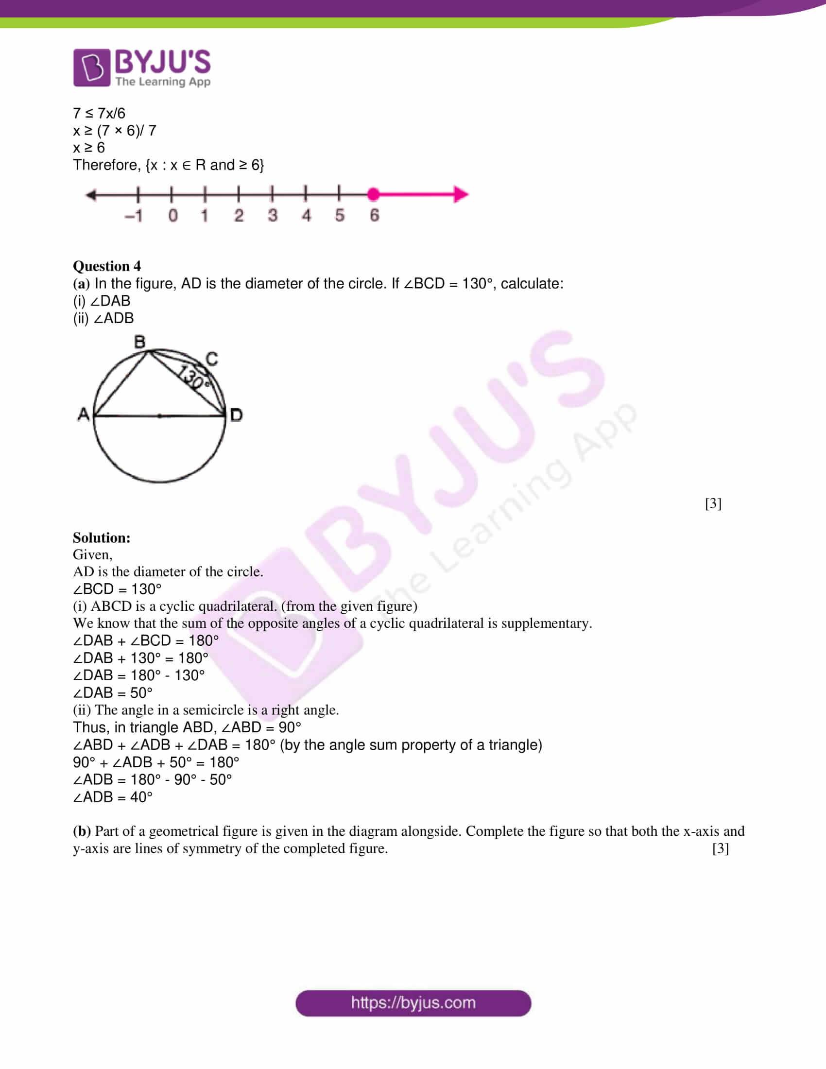 icse mock sample solutions paper 2 05
