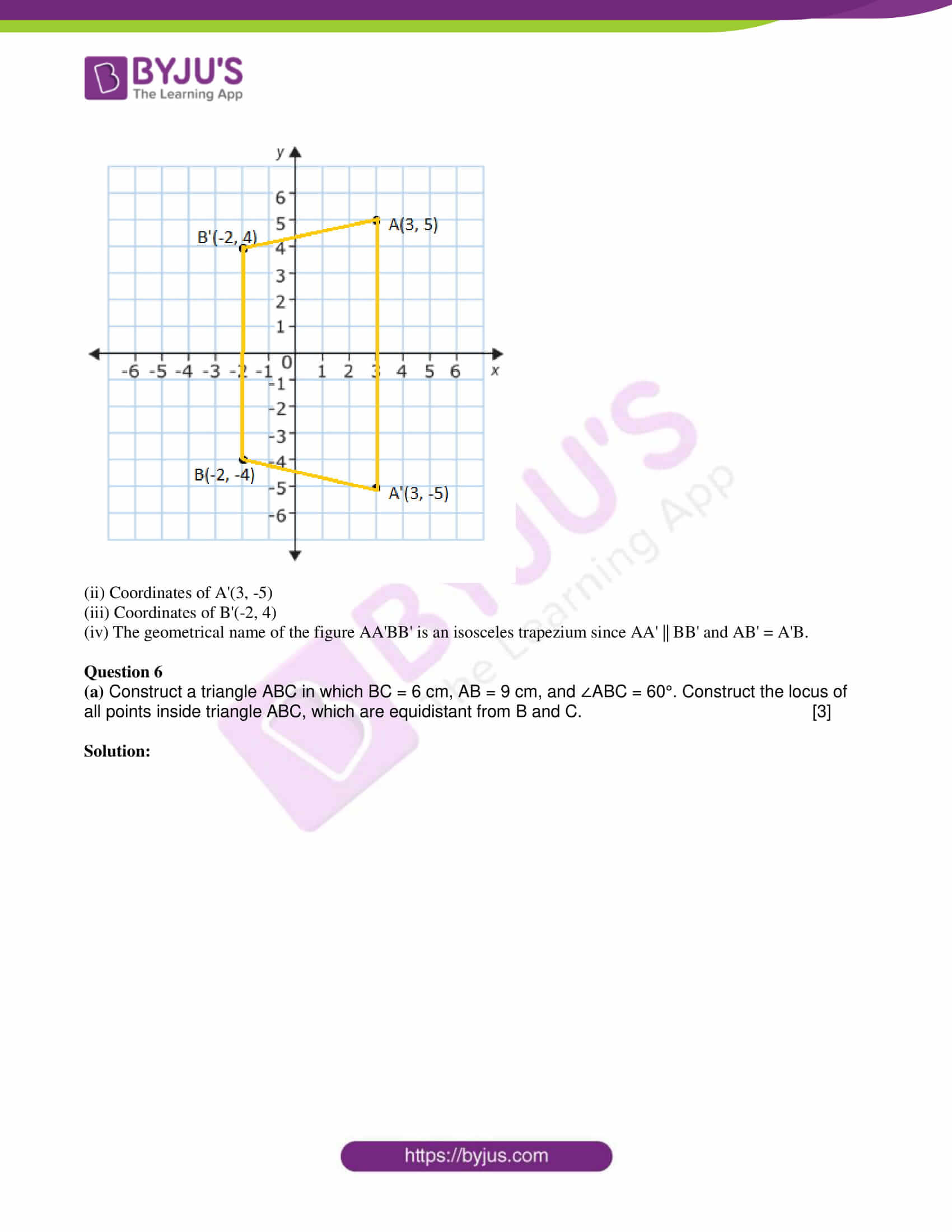 icse mock sample solutions paper 2 09