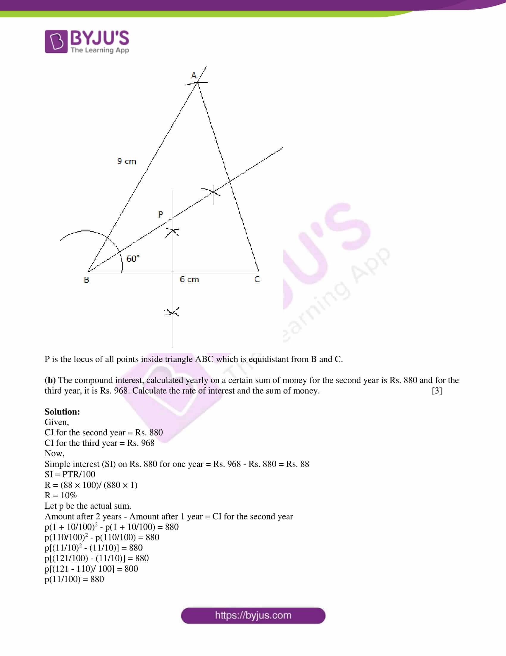 icse mock sample solutions paper 2 10