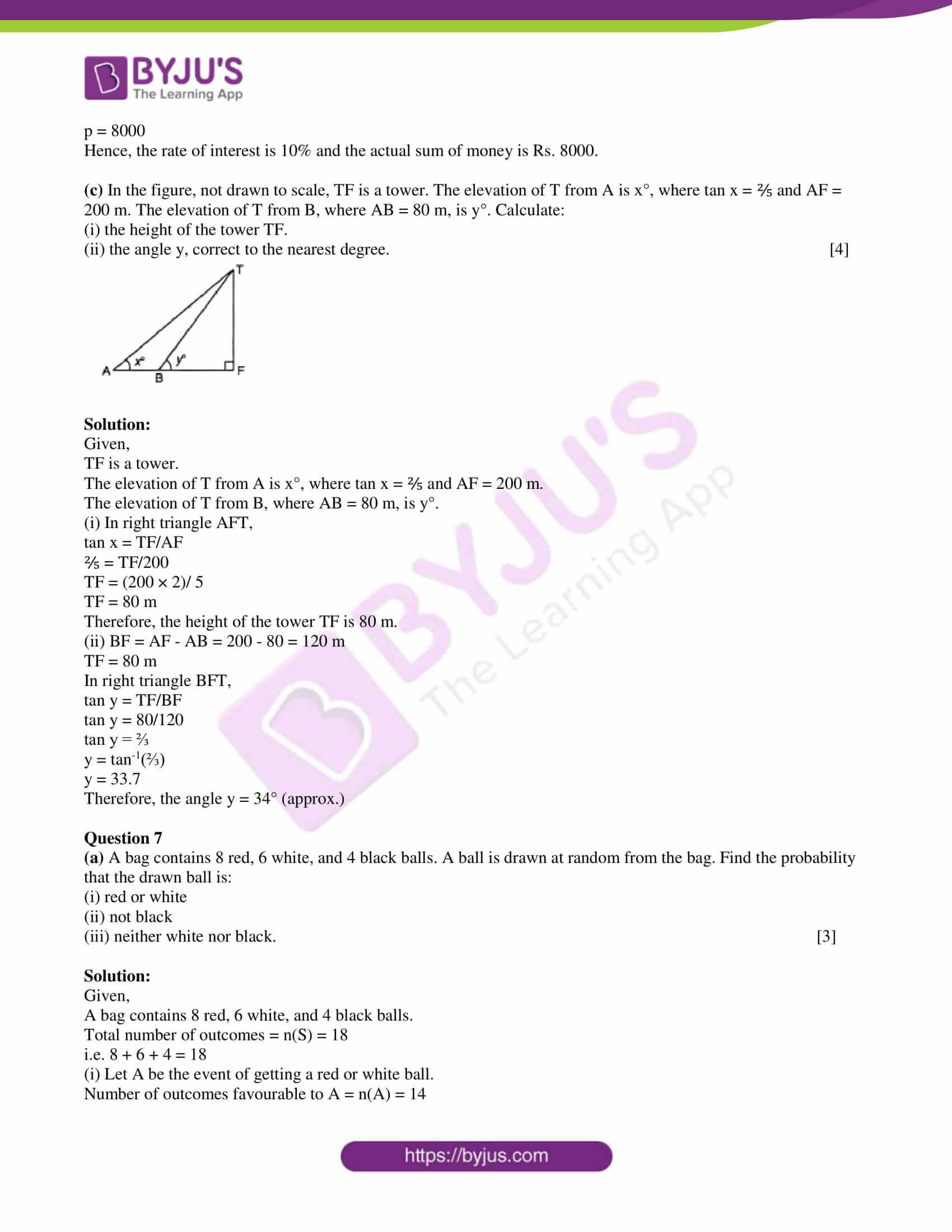 icse mock sample solutions paper 2 11