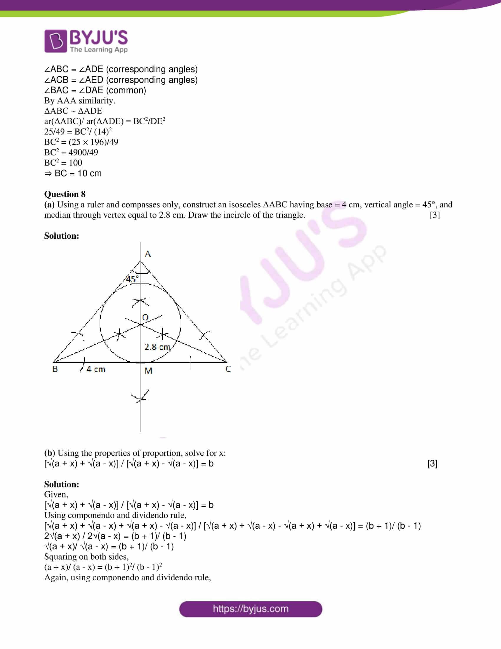 icse mock sample solutions paper 2 13