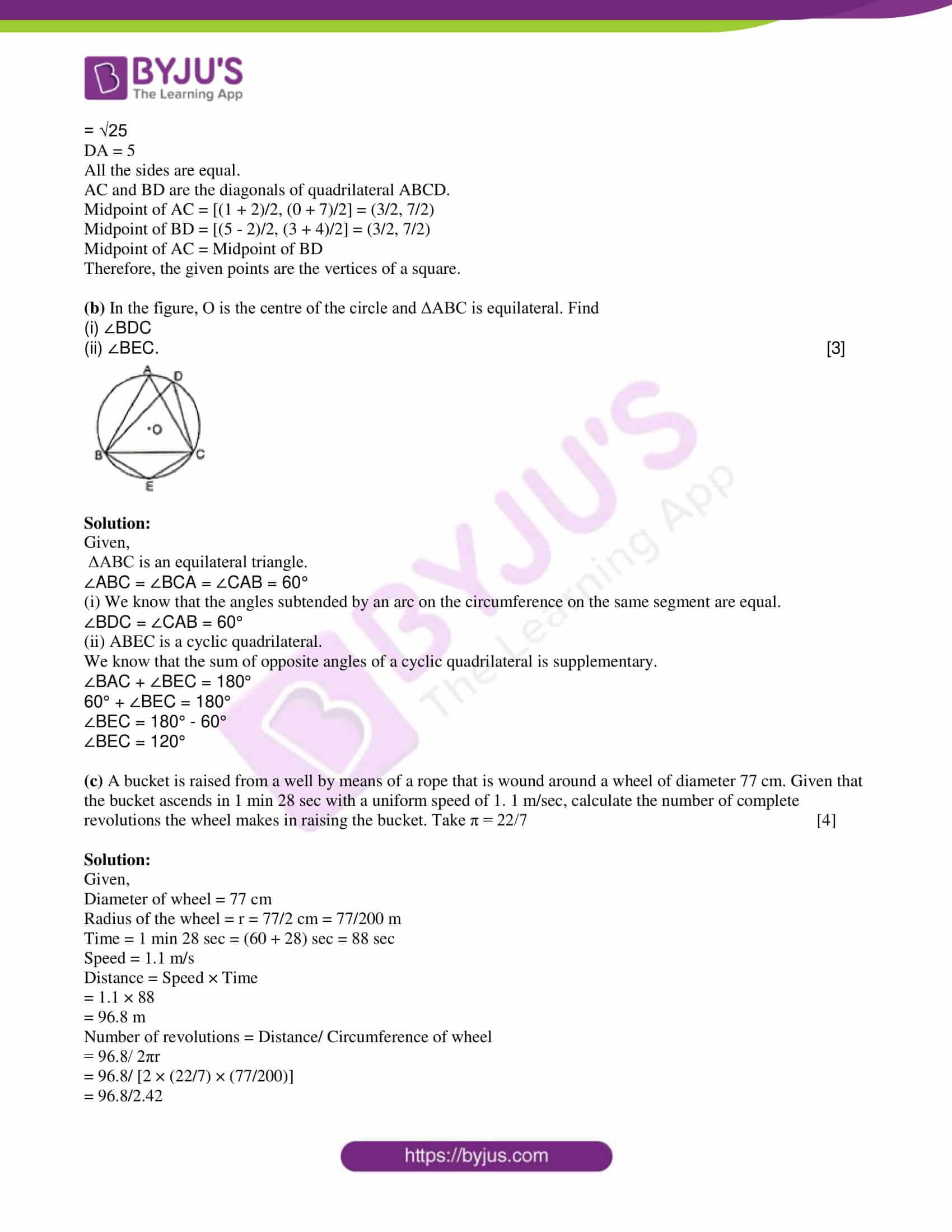 icse mock sample solutions paper 2 15