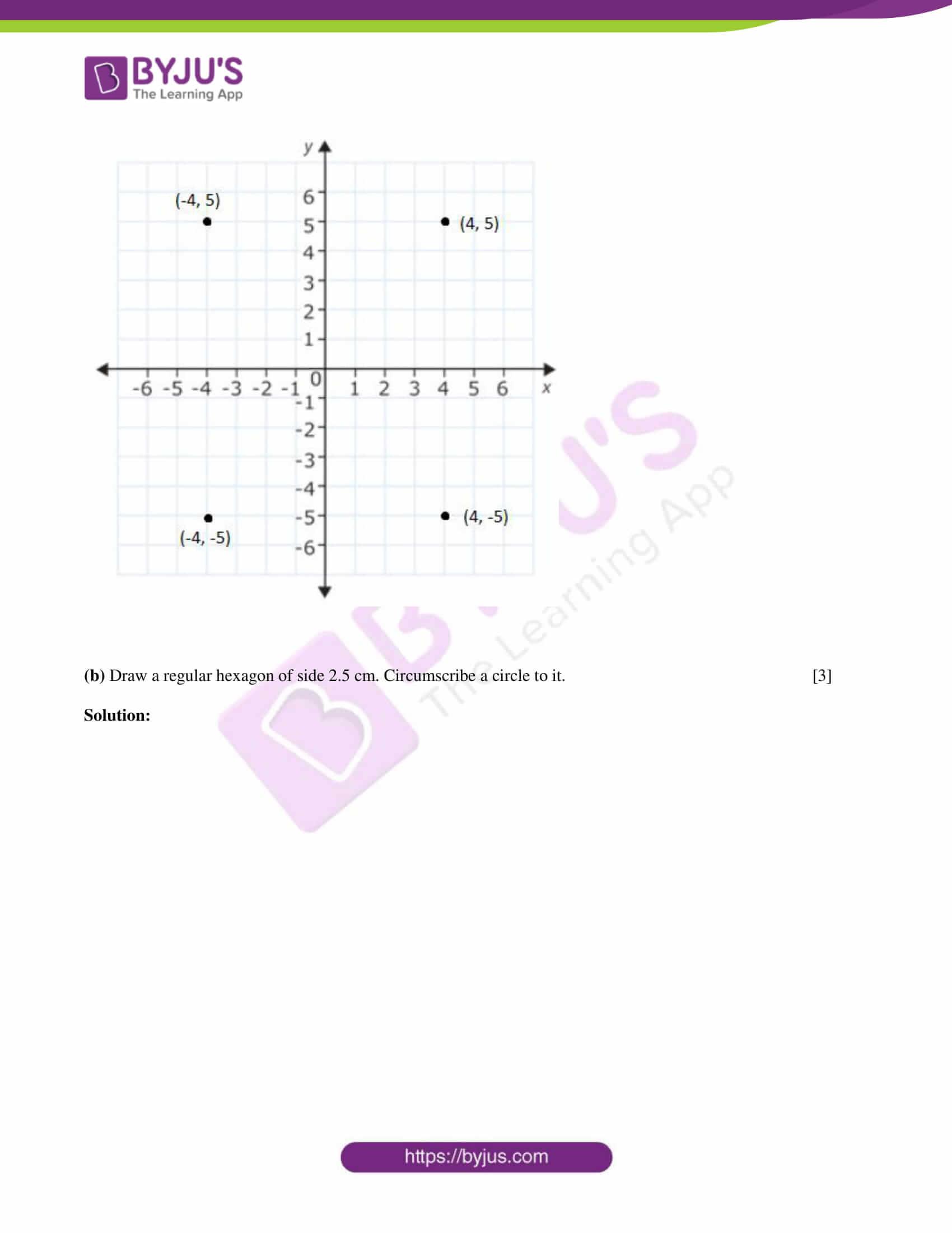 icse mock sample solutions paper 3 09