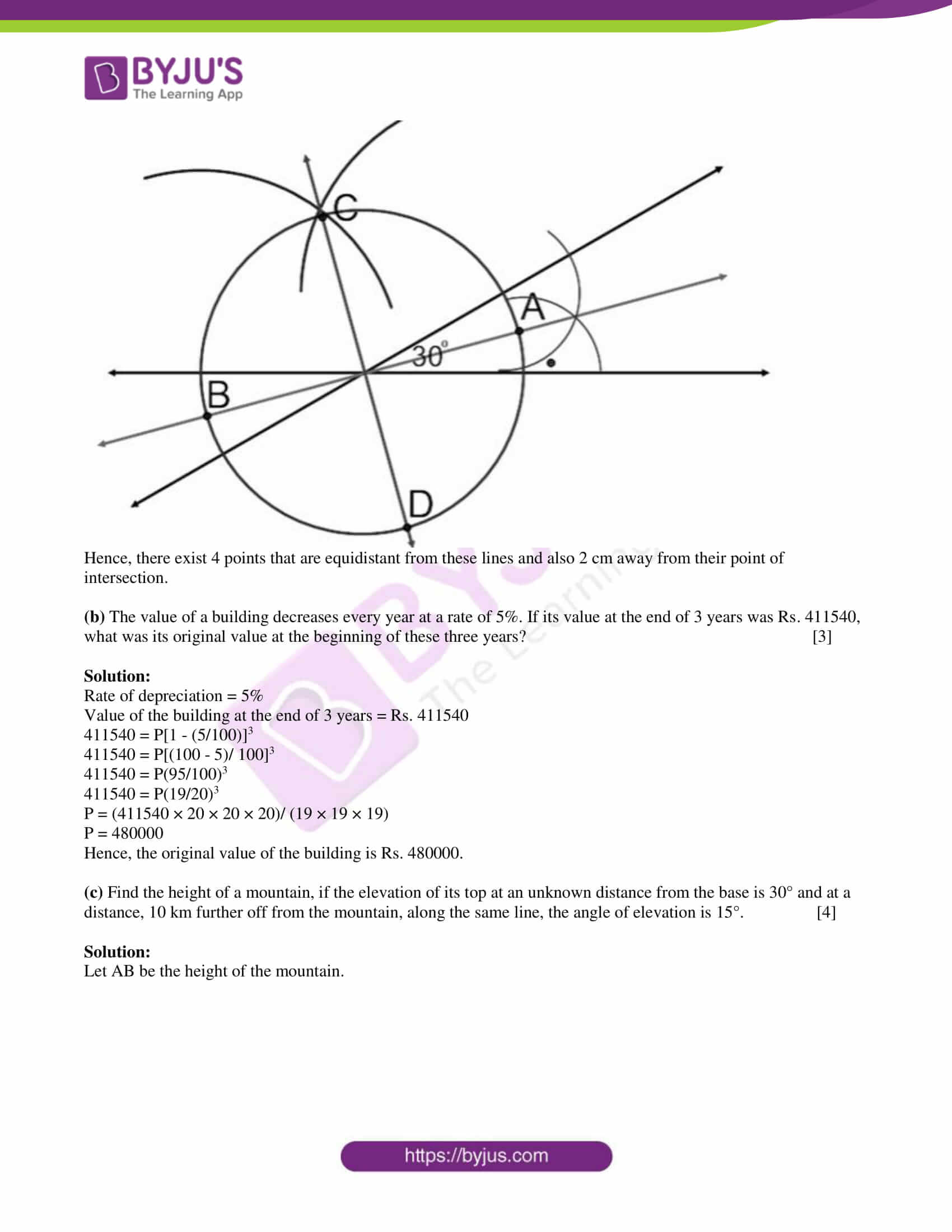 icse mock sample solutions paper 3 13