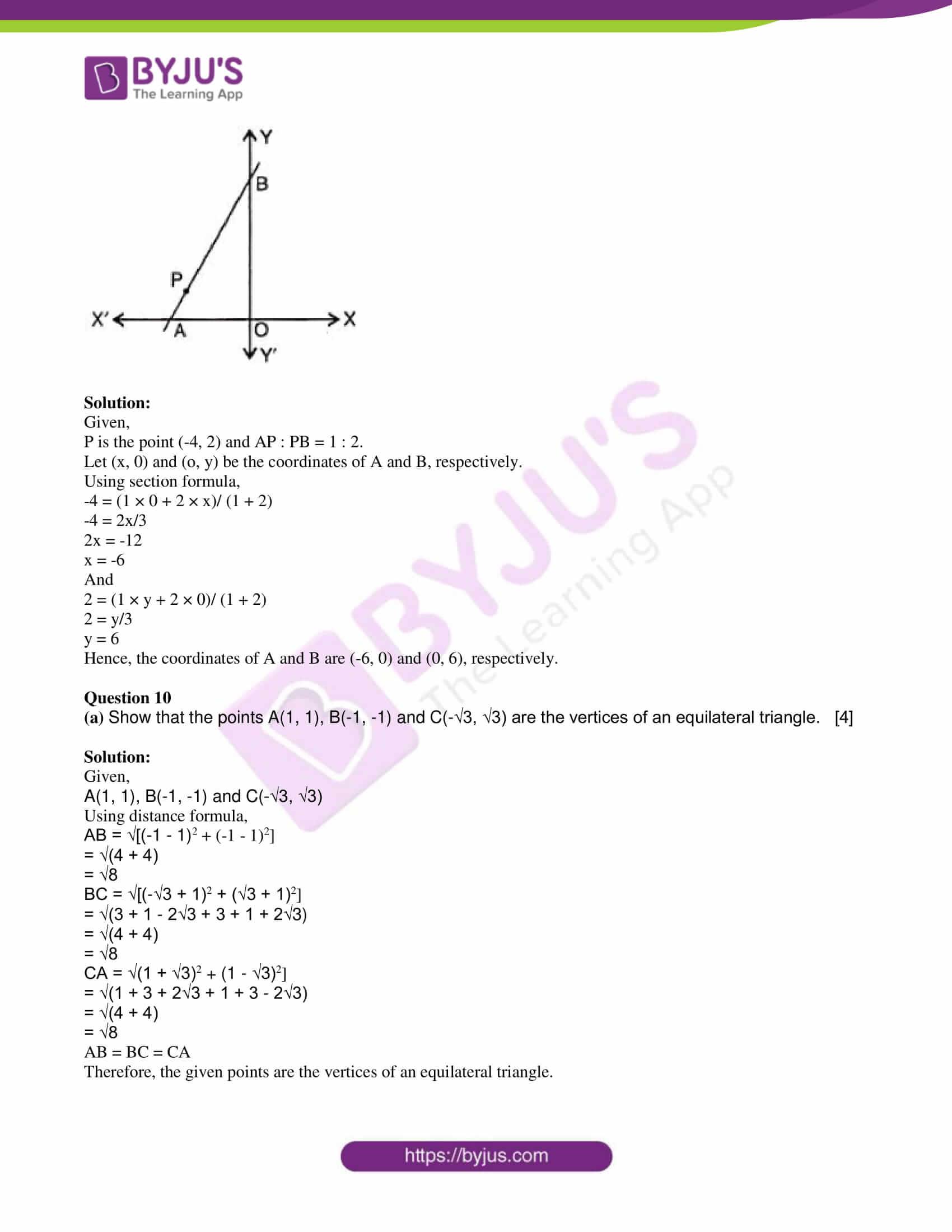 icse mock sample solutions paper 3 16