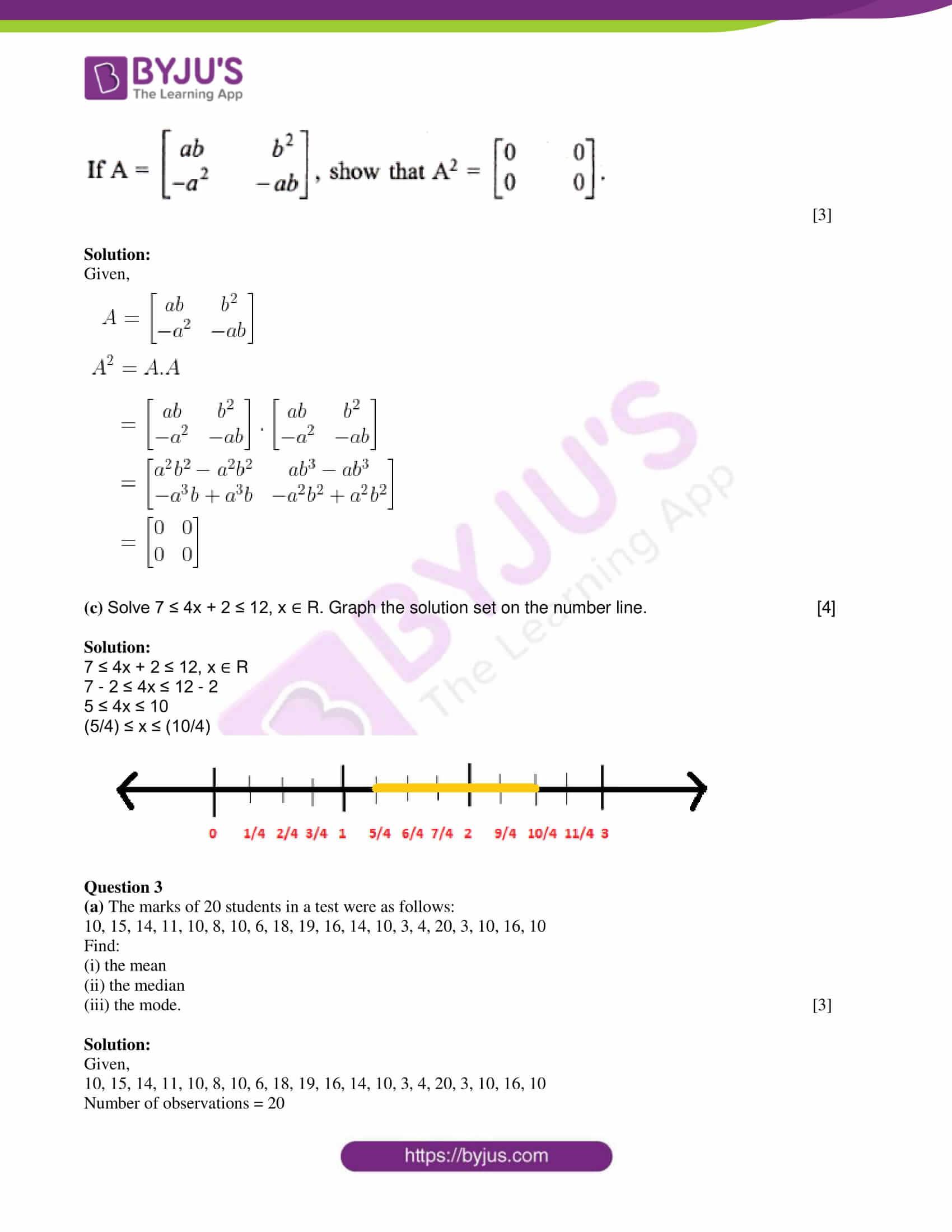 icse mock sample solutions paper 4 03