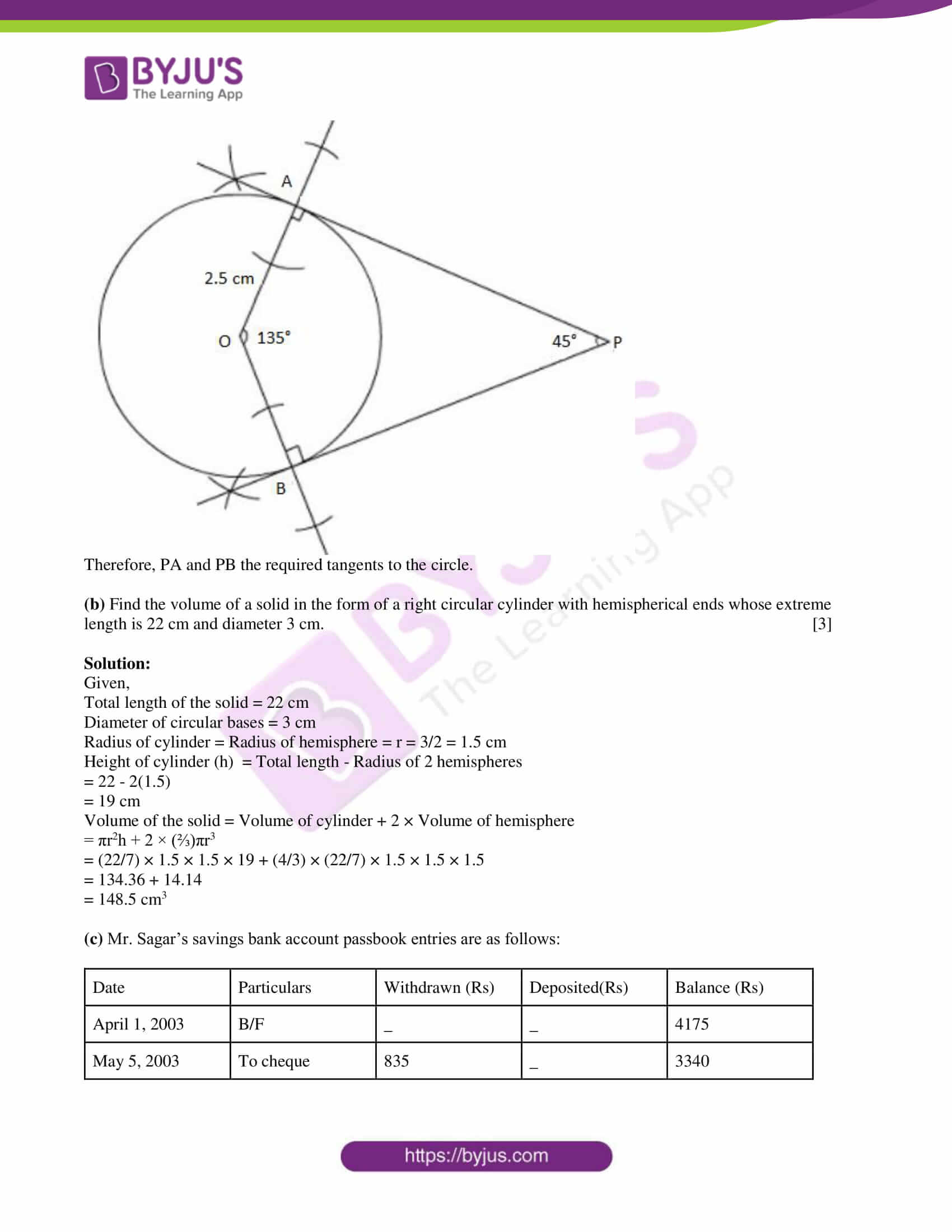 icse mock sample solutions paper 4 06