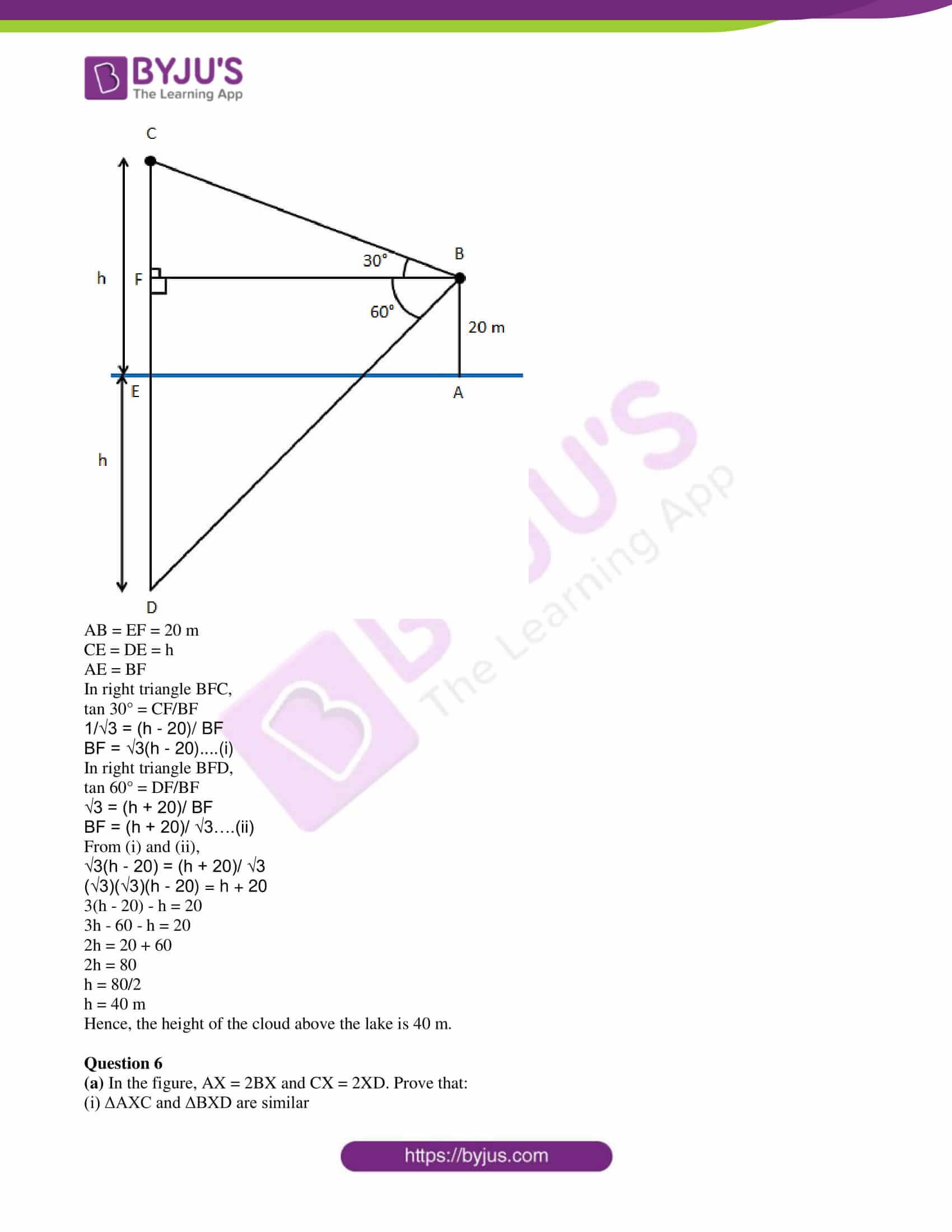 icse mock sample solutions paper 4 09