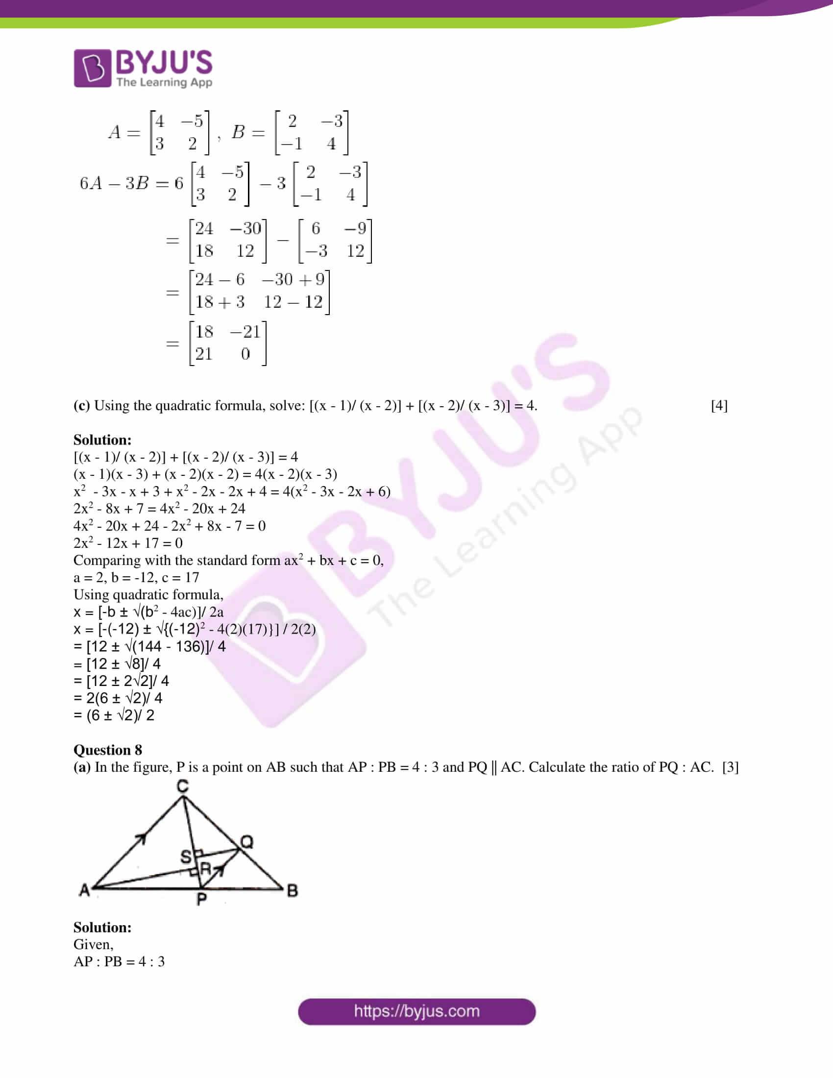 icse mock sample solutions paper 4 12