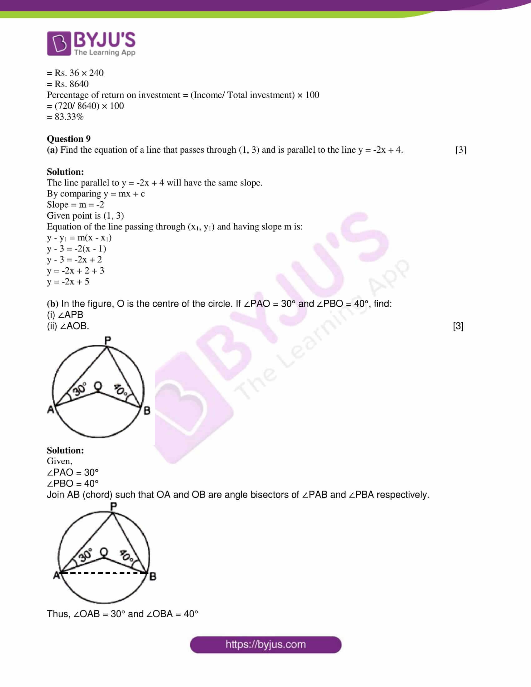 icse mock sample solutions paper 4 14