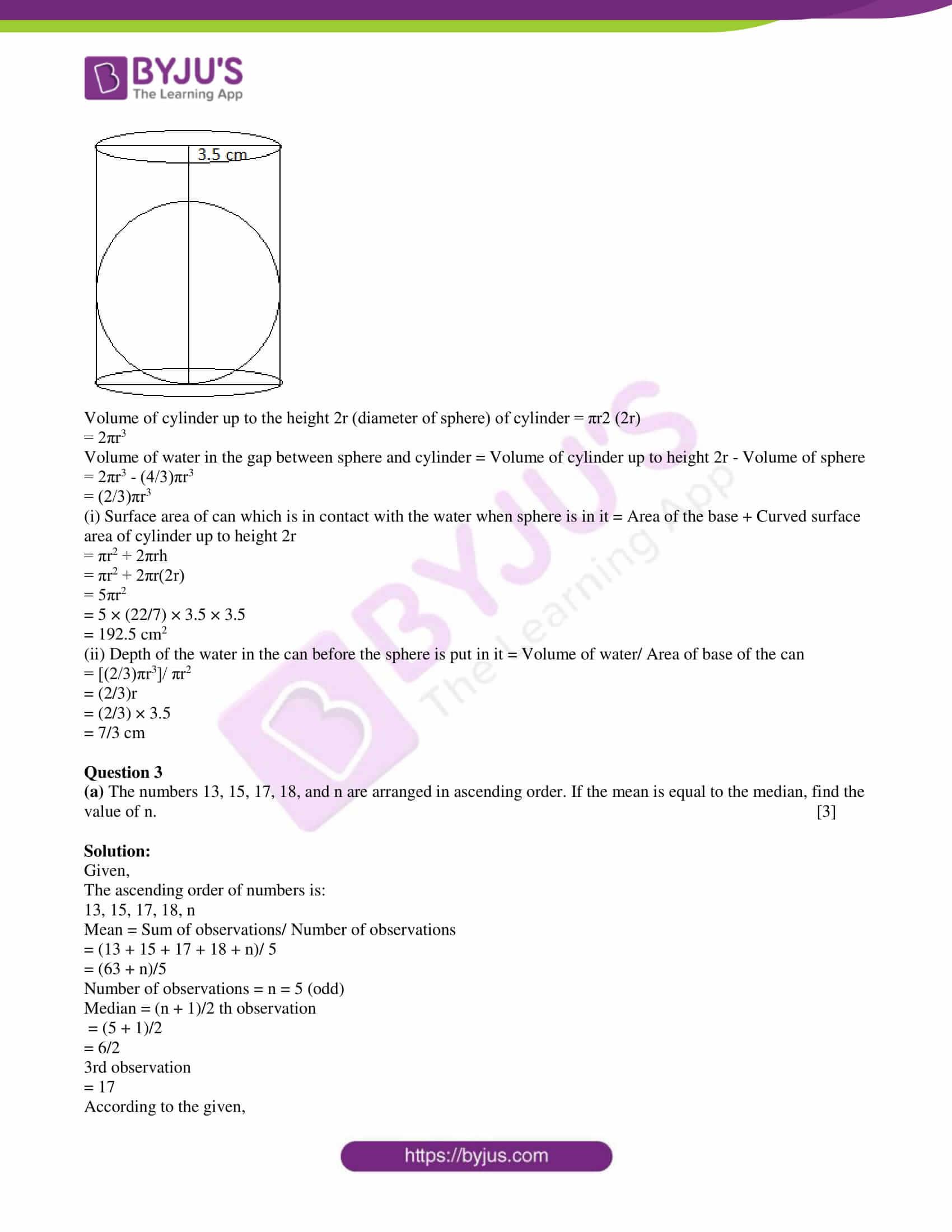 icse mock sample solutions paper 5 04