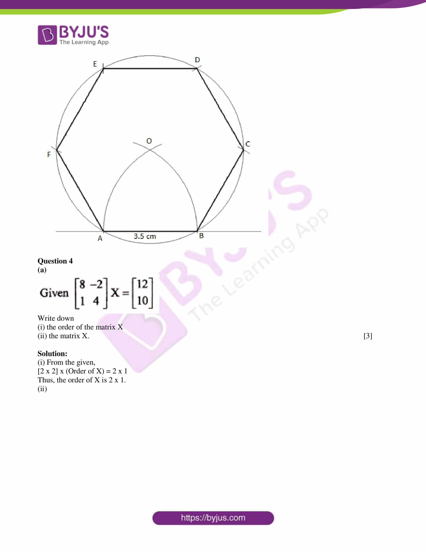 icse mock sample solutions paper 5 06