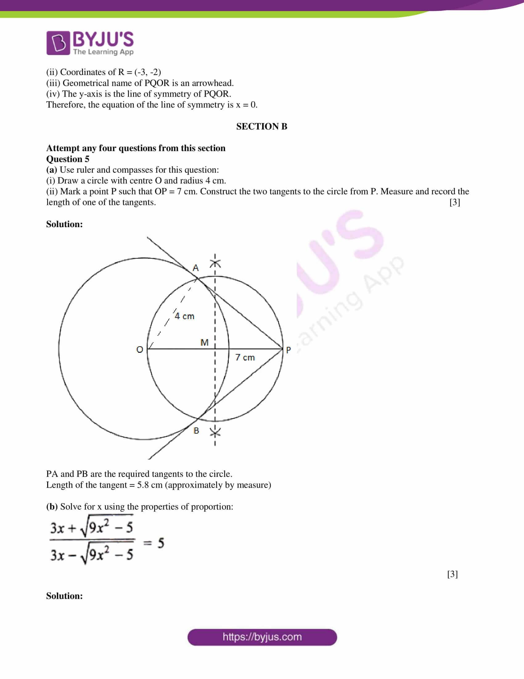 icse mock sample solutions paper 5 09