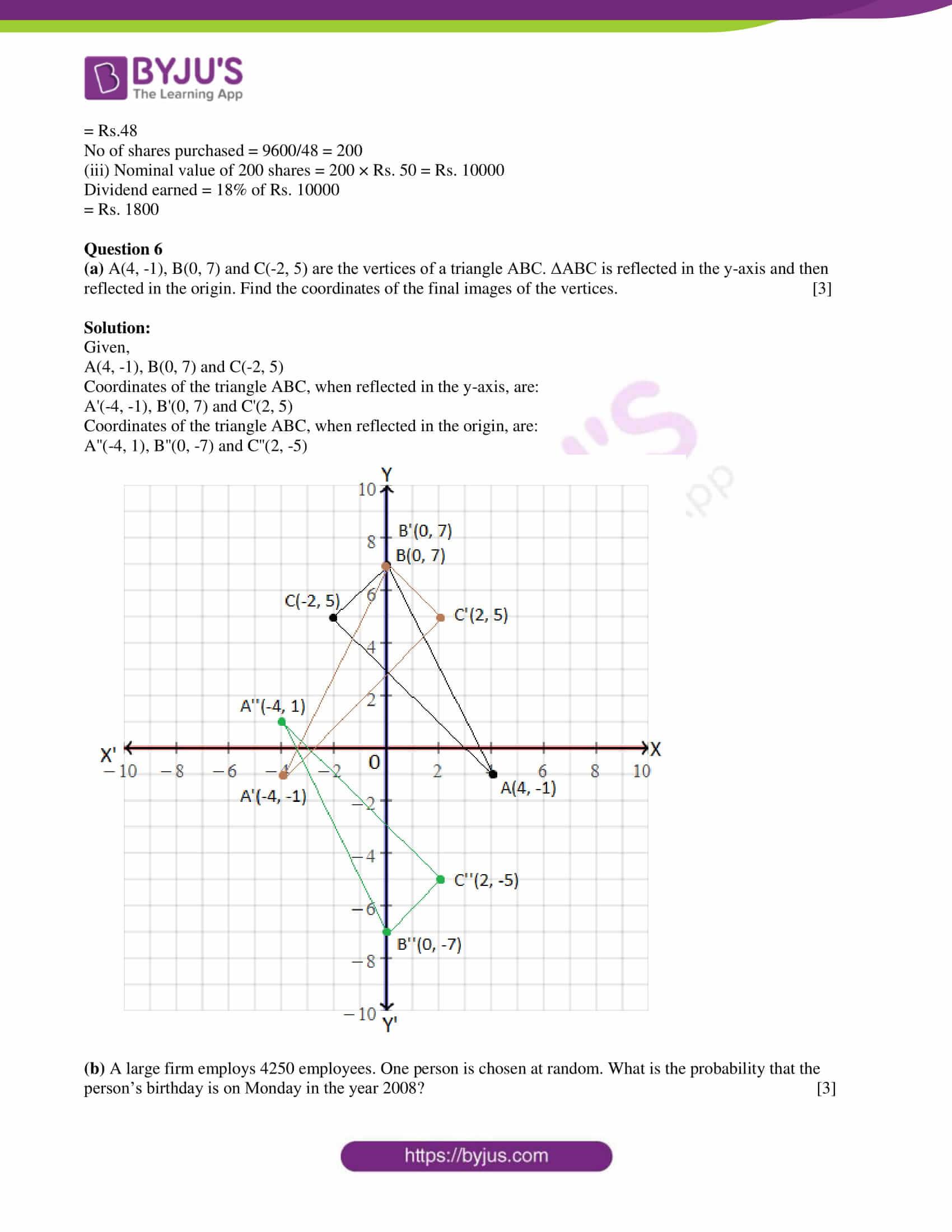 icse mock sample solutions paper 5 11