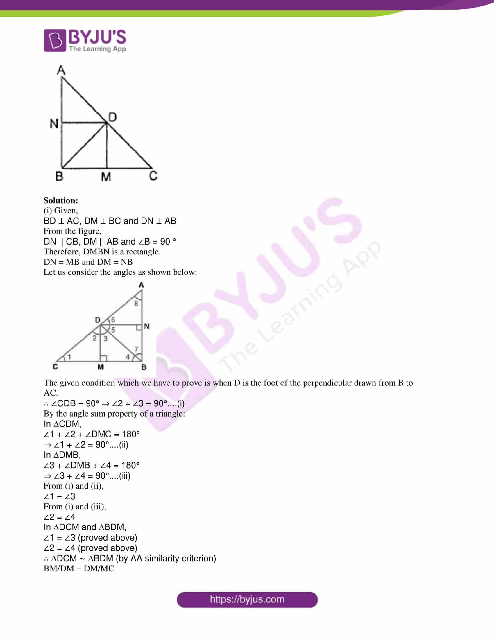 icse mock sample solutions paper 5 14