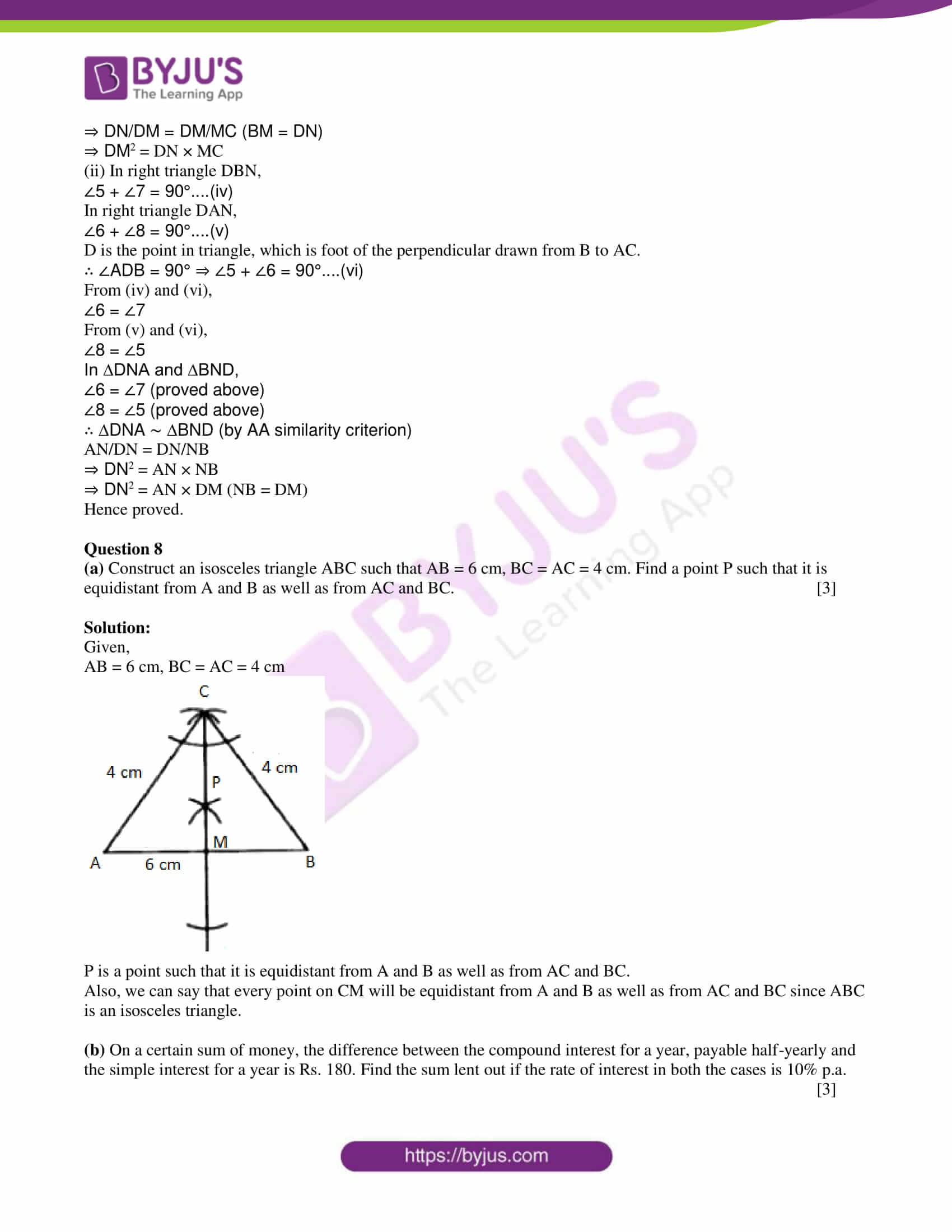 icse mock sample solutions paper 5 15