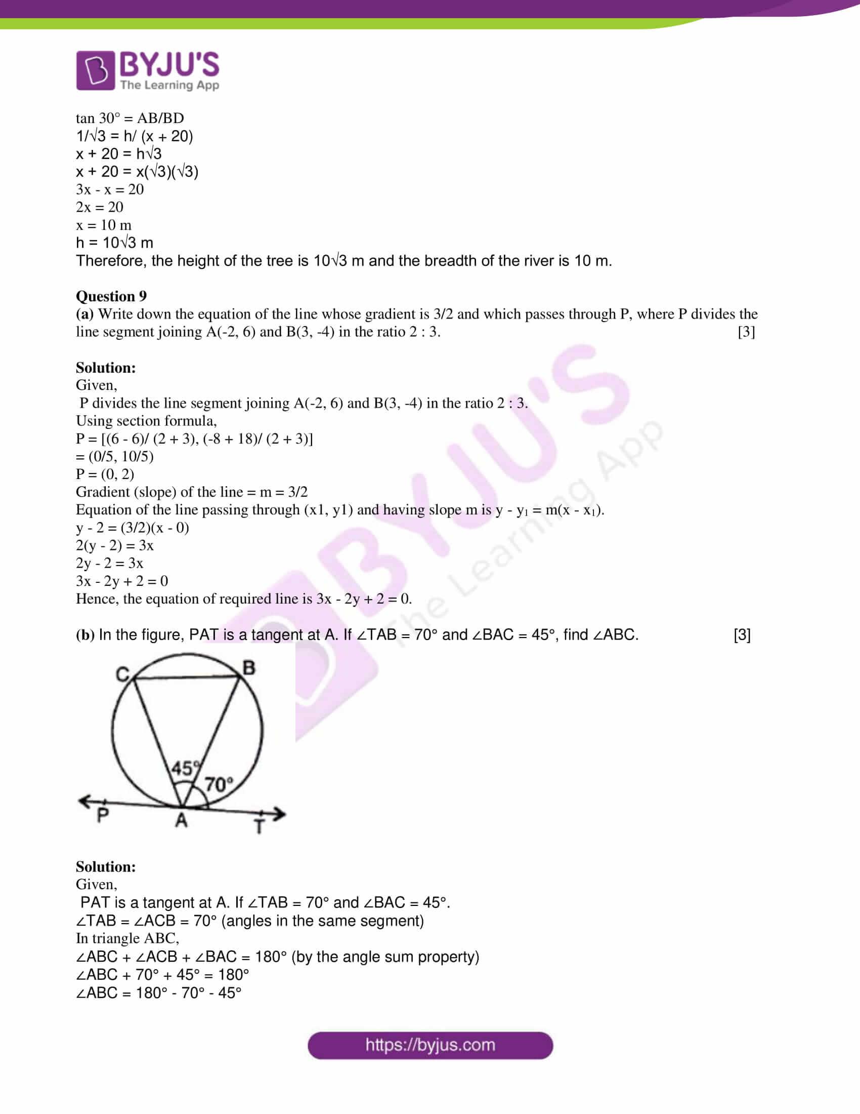 icse mock sample solutions paper 5 17