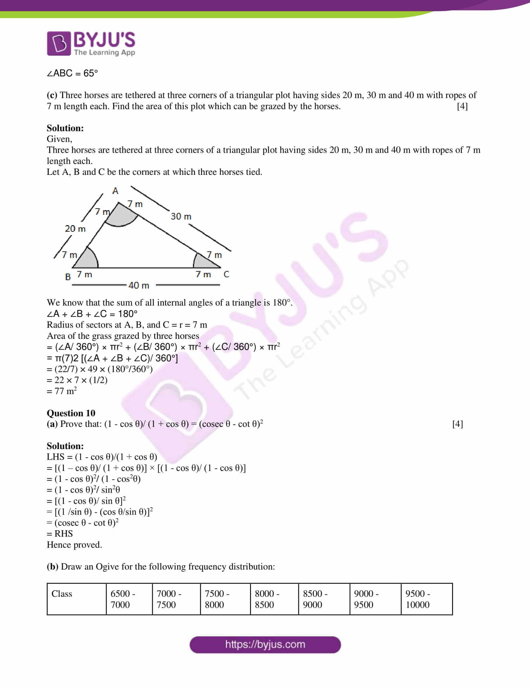 icse mock sample solutions paper 5 18