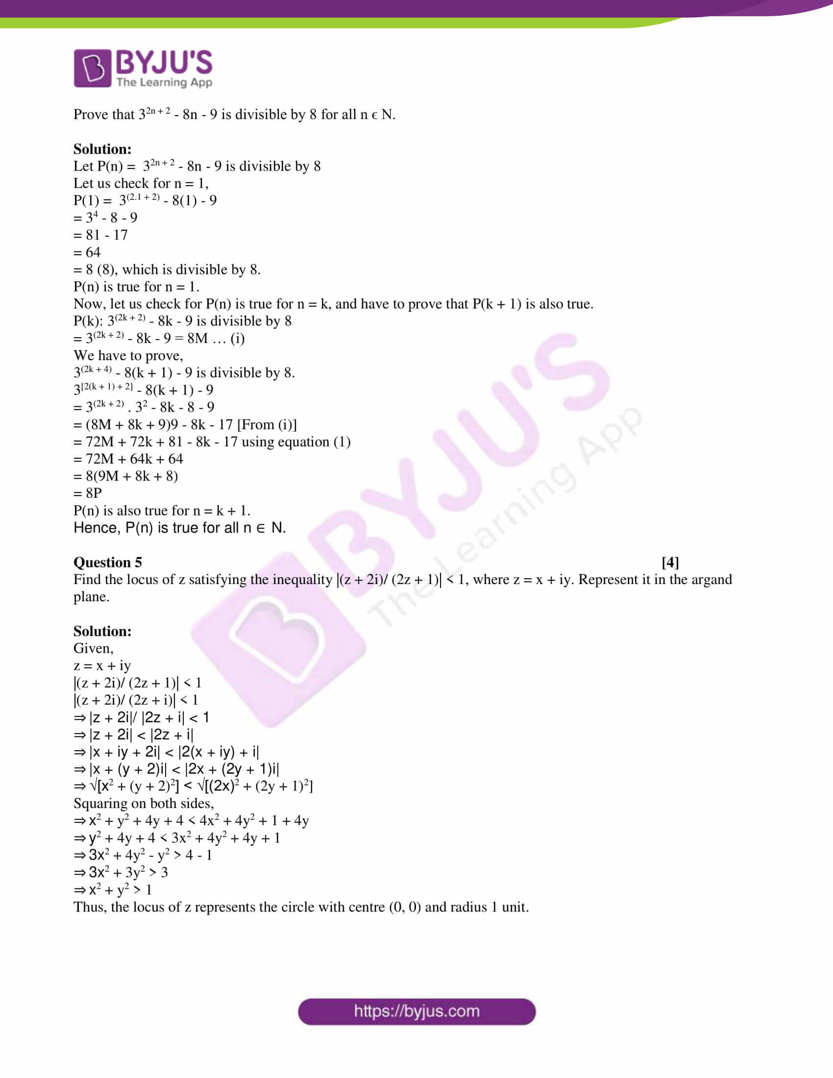 isc class 11 maths mock question paper with solution 2 06