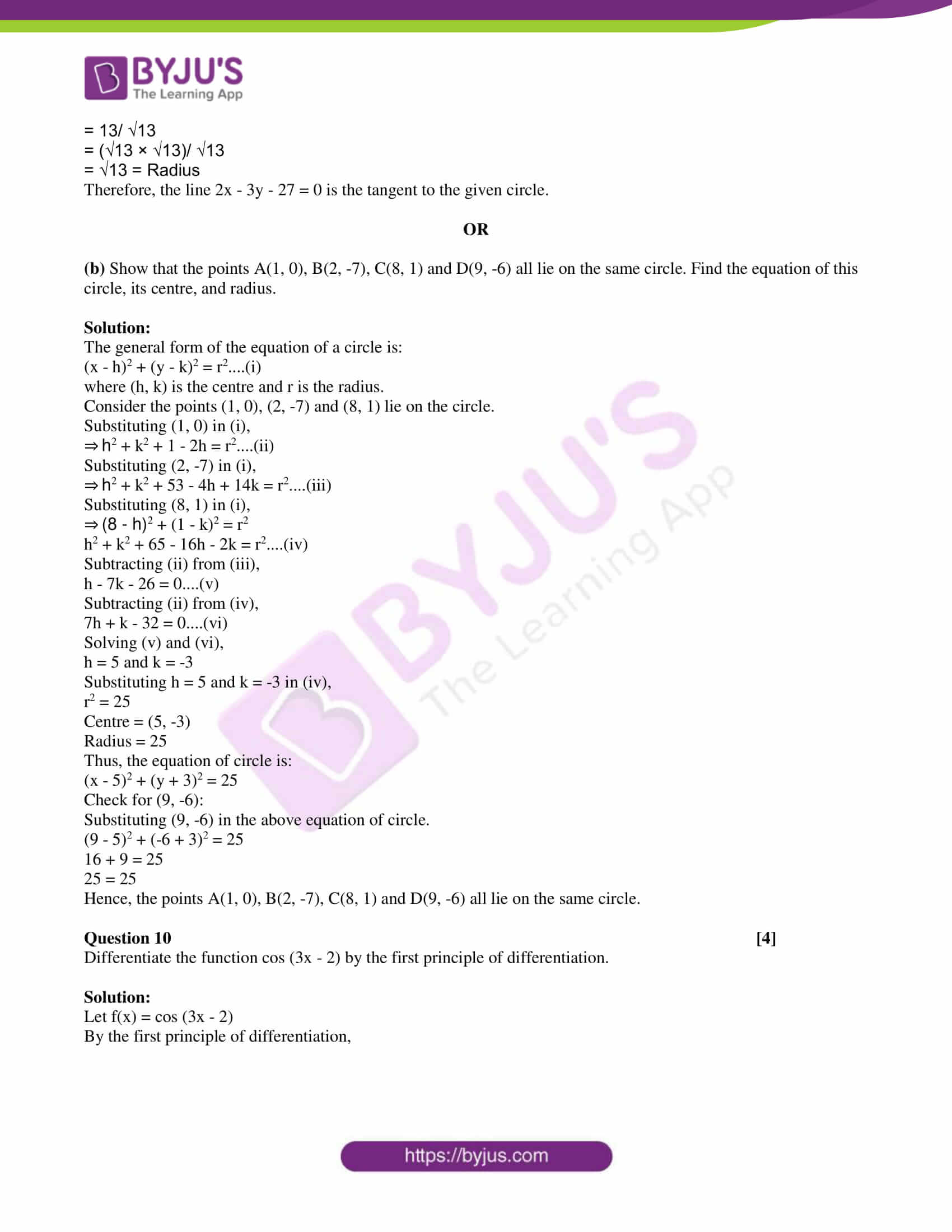 isc class 11 maths mock question paper with solution 2 10