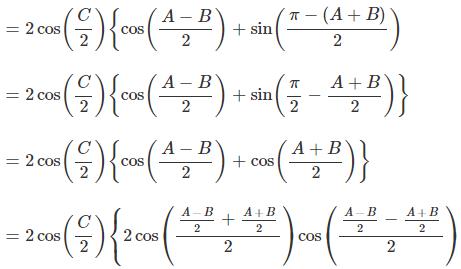 ISC class 11 maths Mock SP 1 Q 3 (b) sol