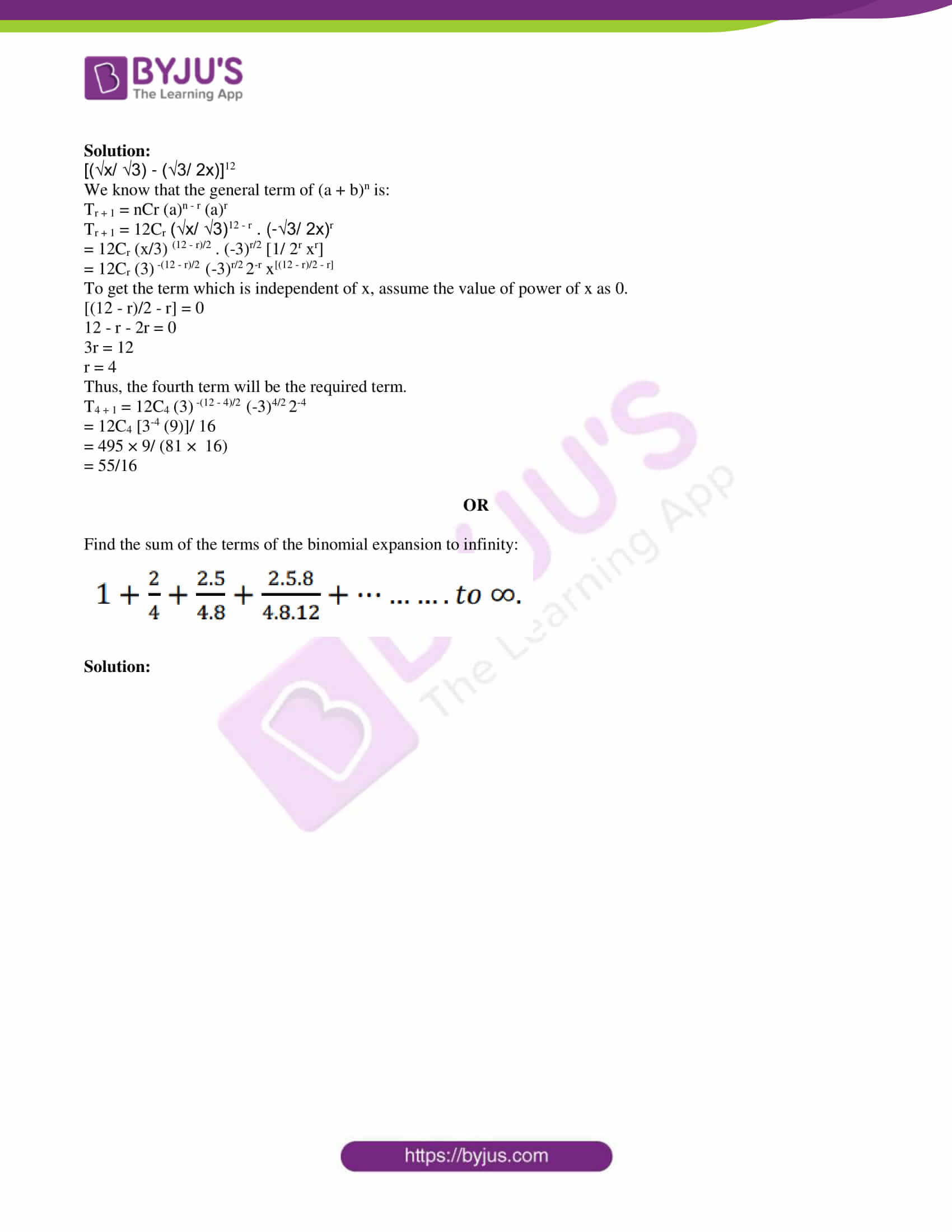 isc class 11 maths specimen question paper with solutions 2018 12