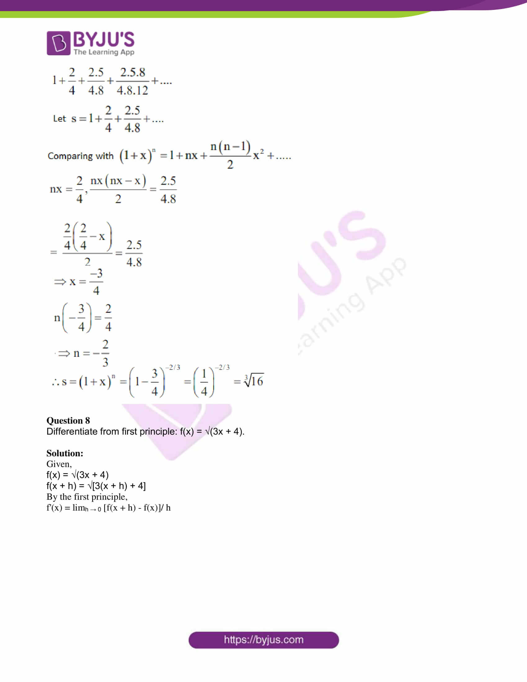 isc class 11 maths specimen question paper with solutions 2018 13
