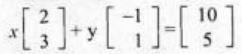 KBPE Class 12 Maths 2018 QP Solutions Question 18a