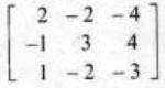 KBPE Class 12 Maths 2018 QP Solutions Question 18b
