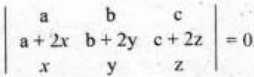 KBPE Class 12 Maths 2018 QP Solutions Question 19a