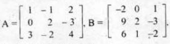 KBPE Class 12 Maths 2018 QP Solutions Question 19b